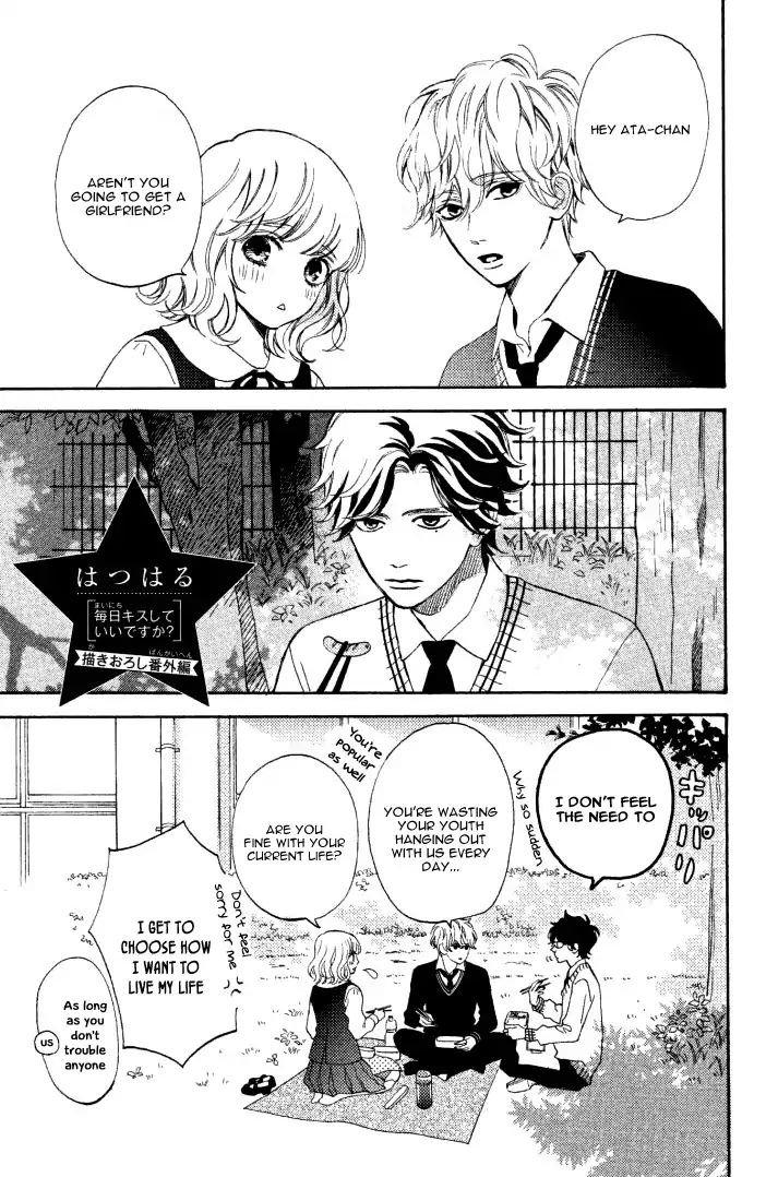 Manga Mainichi Kiss Shite Ii Desu ka? - Chapter 16.1 Page 6