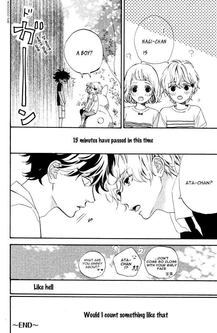 Manga Mainichi Kiss Shite Ii Desu ka? - Chapter 16.1 Page 11