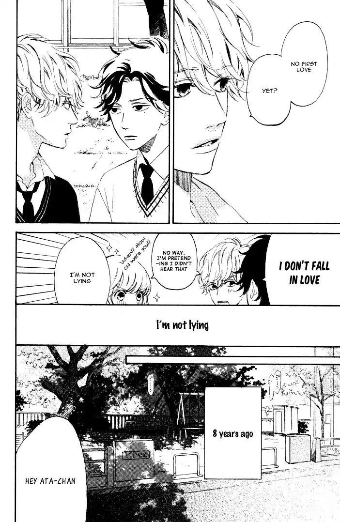 Manga Mainichi Kiss Shite Ii Desu ka? - Chapter 16.1 Page 7