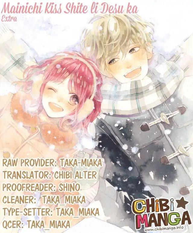 Manga Mainichi Kiss Shite Ii Desu ka? - Chapter 16.1 Page 1