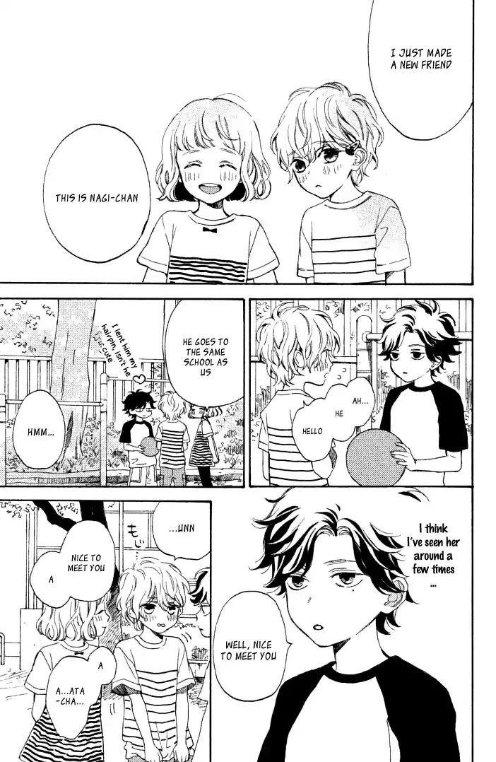 Manga Mainichi Kiss Shite Ii Desu ka? - Chapter 16.1 Page 8
