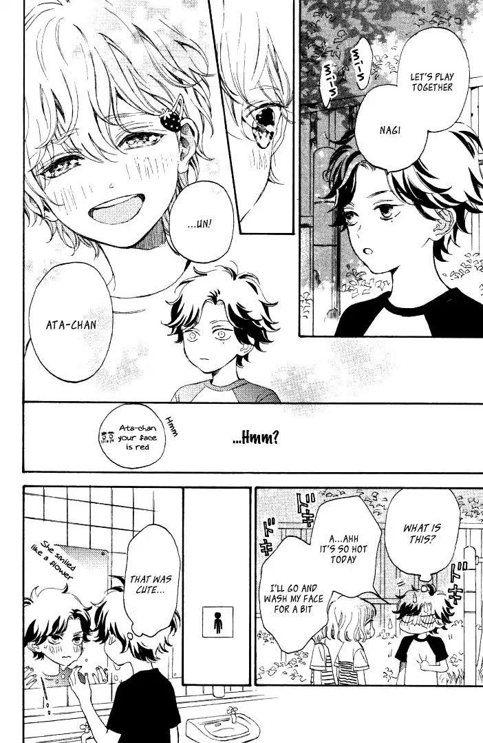 Manga Mainichi Kiss Shite Ii Desu ka? - Chapter 16.1 Page 9