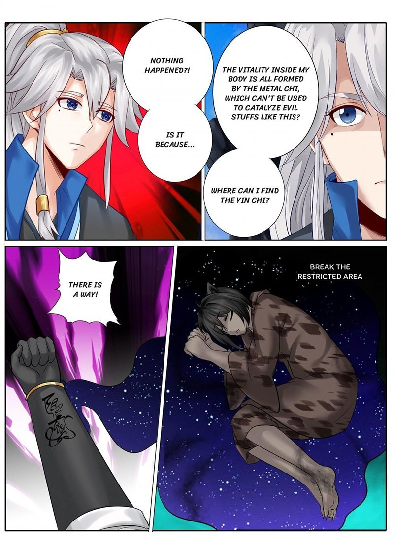 Manga All Heavenly Days - Chapter 134 Page 7