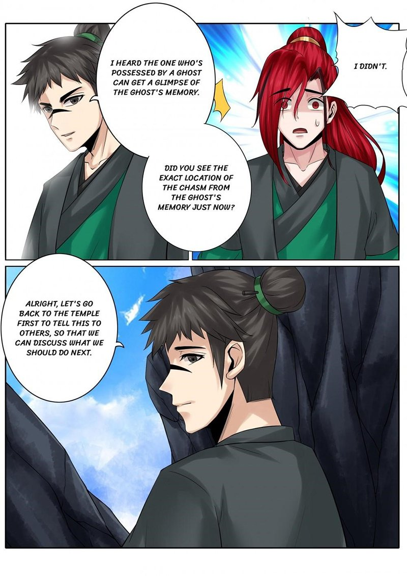 Manga All Heavenly Days - Chapter 134 Page 1
