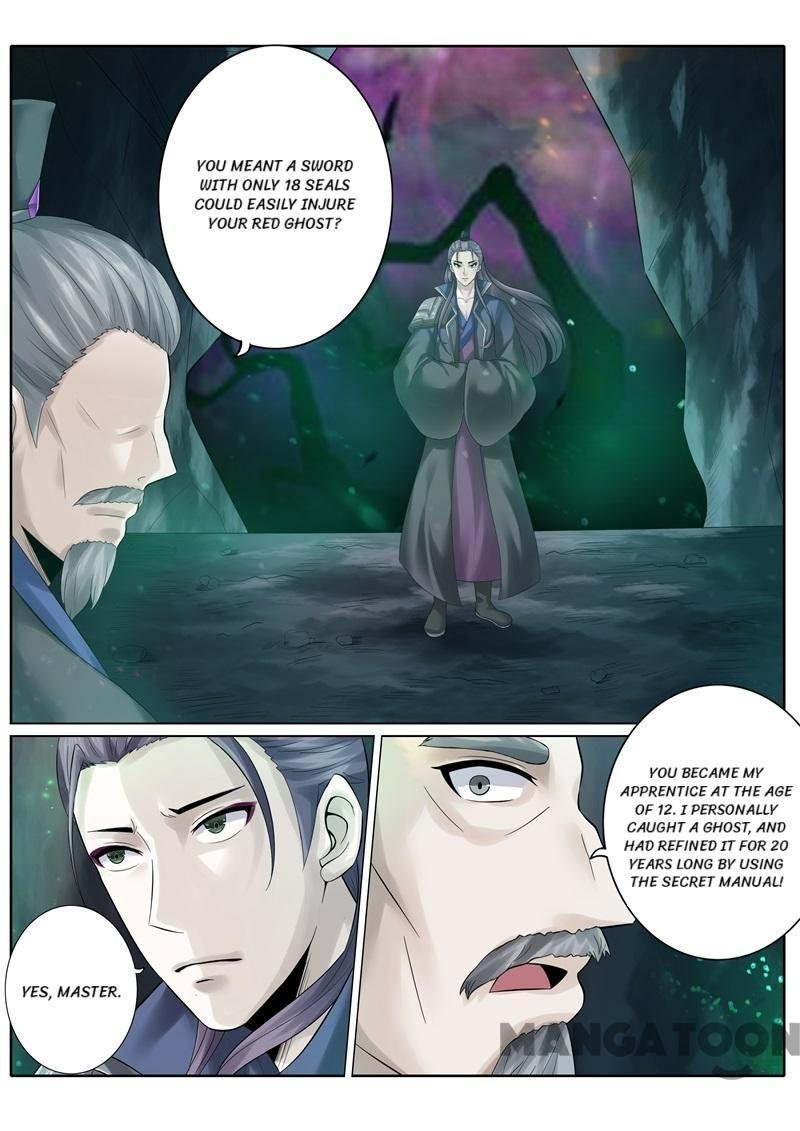 Manga All Heavenly Days - Chapter 167 Page 1
