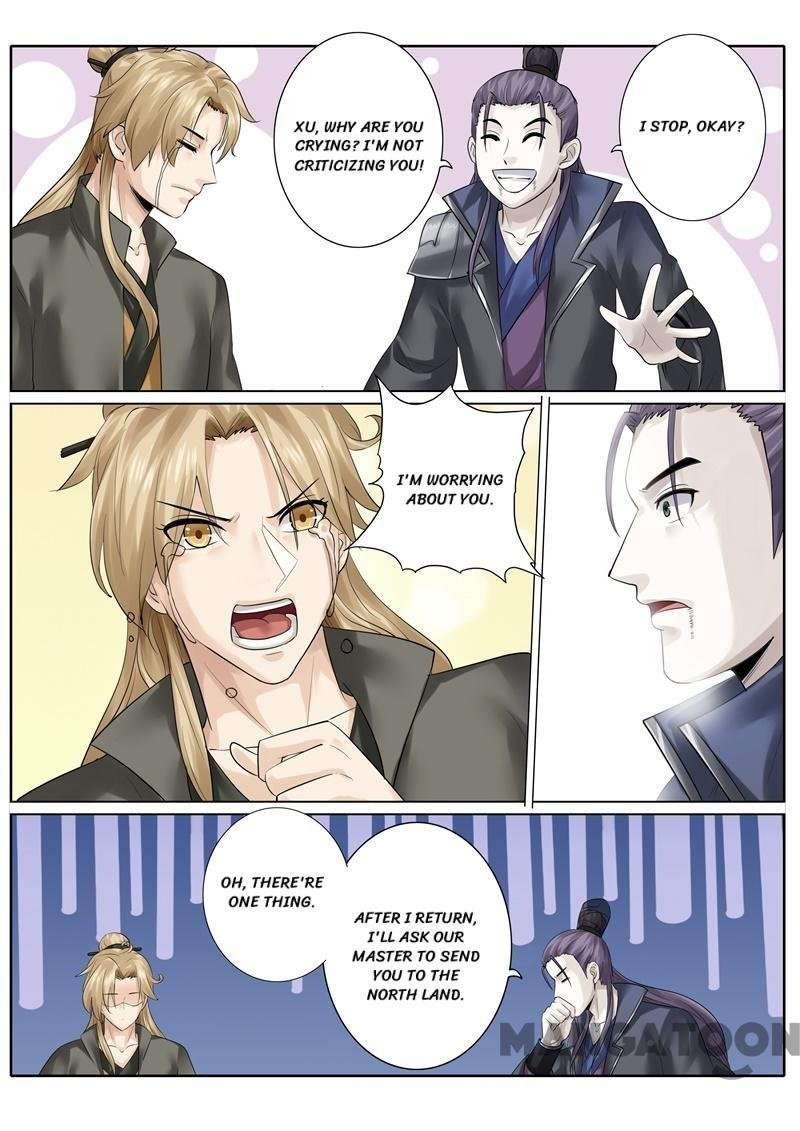 Manga All Heavenly Days - Chapter 166 Page 7
