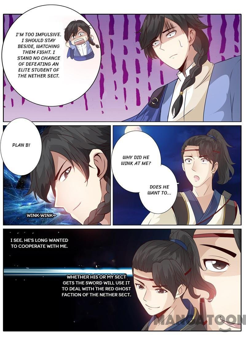 Manga All Heavenly Days - Chapter 169 Page 8