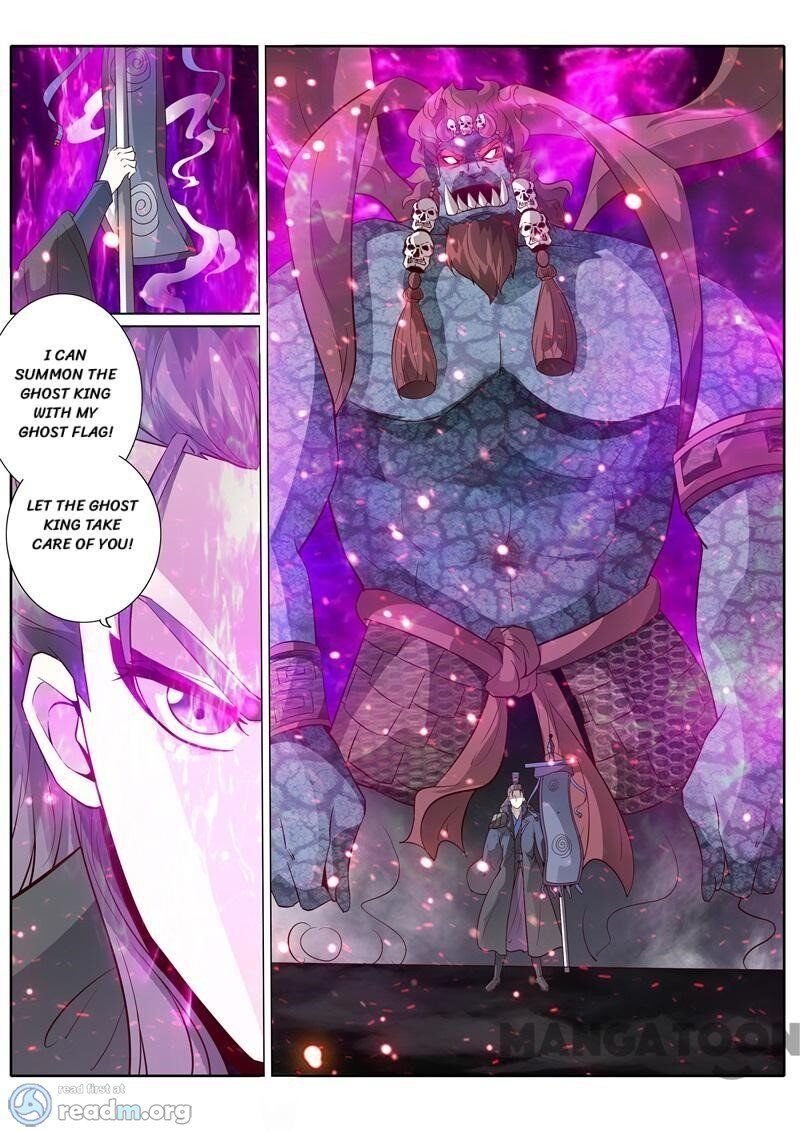 Manga All Heavenly Days - Chapter 170 Page 5