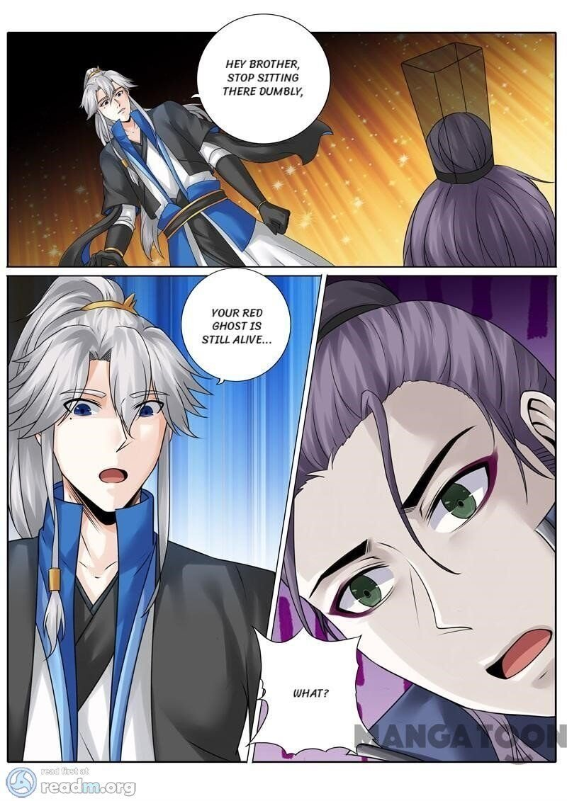 Manga All Heavenly Days - Chapter 174 Page 3