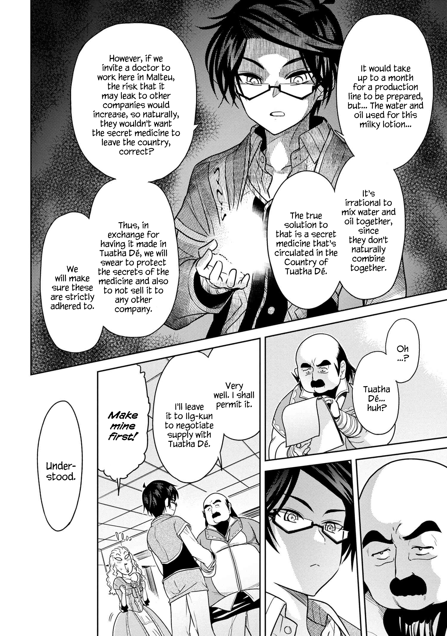 Manga The World's Best Assassin, Reincarnated in a Different World as an Aristocrat - Chapter 5.3 Page 3