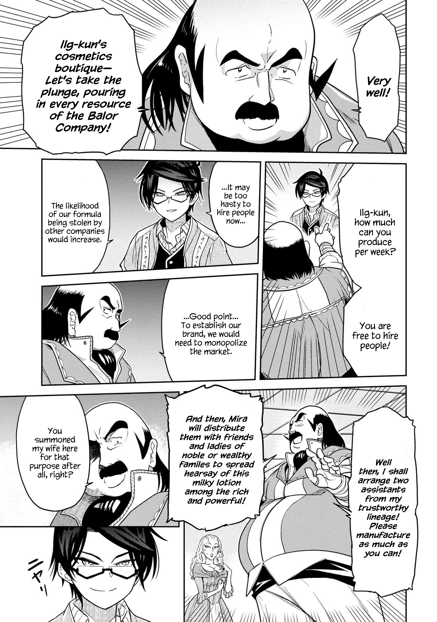 Manga The World's Best Assassin, Reincarnated in a Different World as an Aristocrat - Chapter 5.3 Page 2
