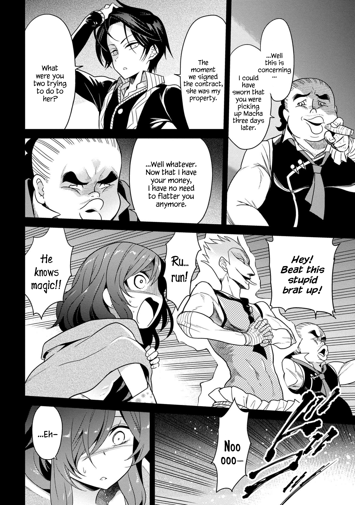 Manga The World's Best Assassin, Reincarnated in a Different World as an Aristocrat - Chapter 6.3 Page 4