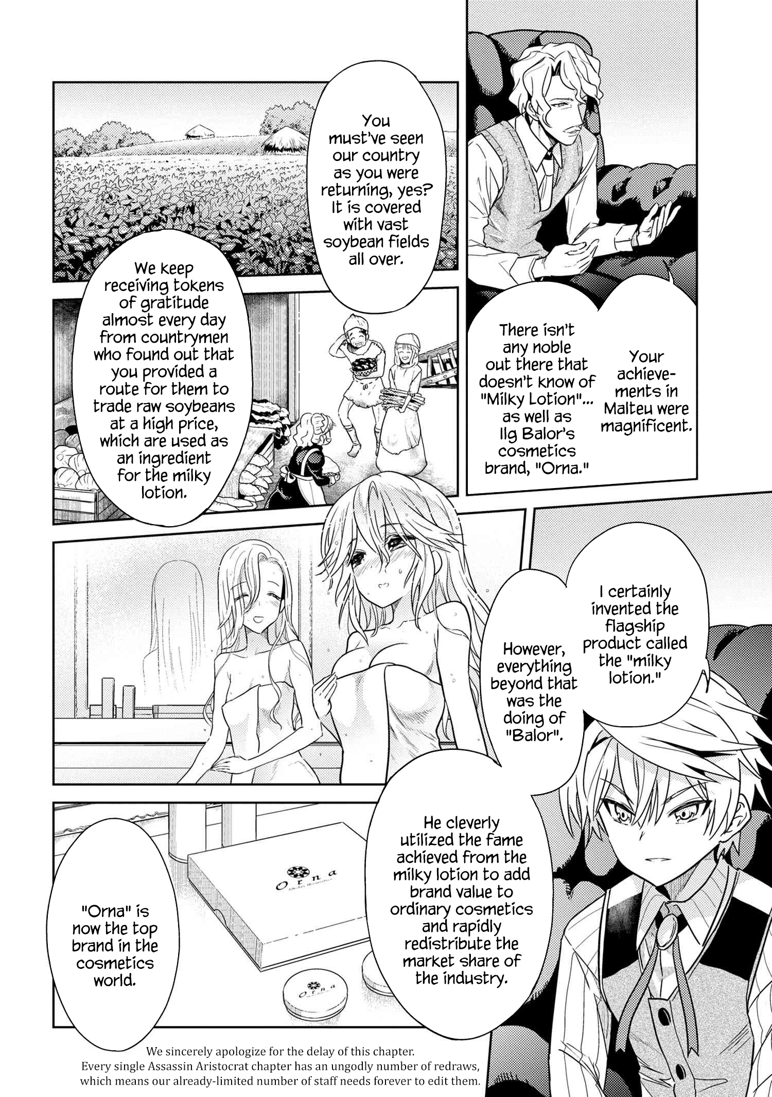 Manga The World's Best Assassin, Reincarnated in a Different World as an Aristocrat - Chapter 7.1 Page 4