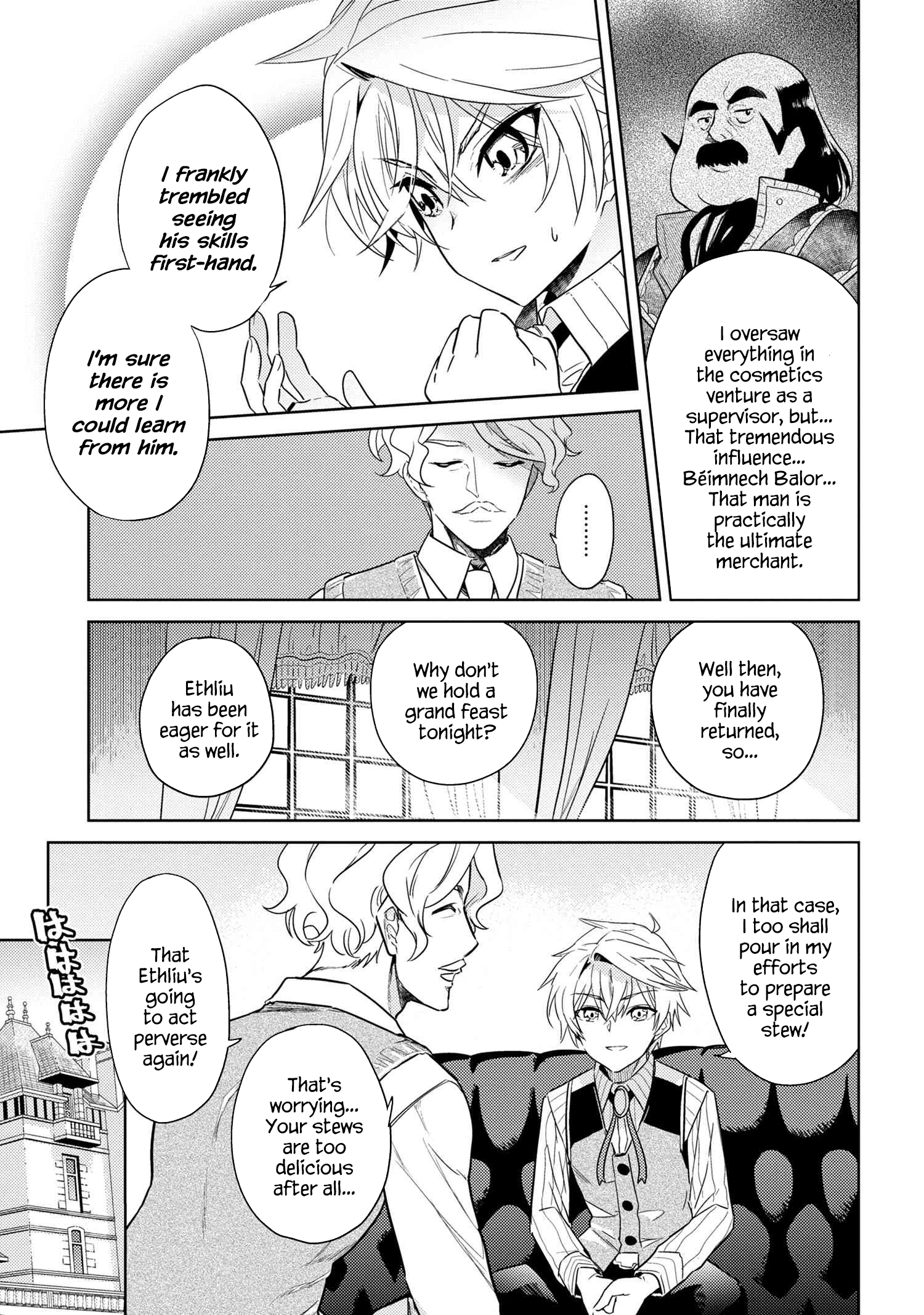 Manga The World's Best Assassin, Reincarnated in a Different World as an Aristocrat - Chapter 7.1 Page 5