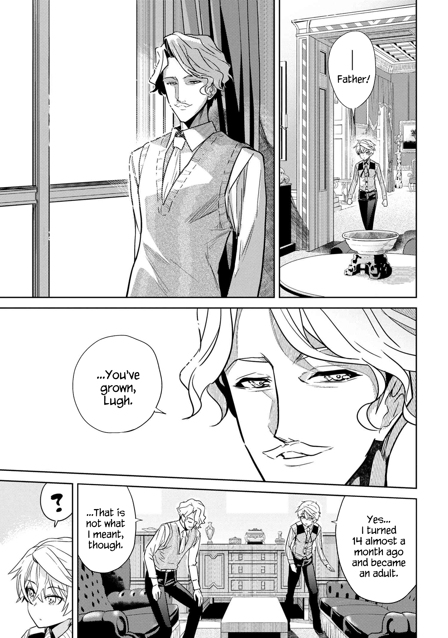 Manga The World's Best Assassin, Reincarnated in a Different World as an Aristocrat - Chapter 7.1 Page 3