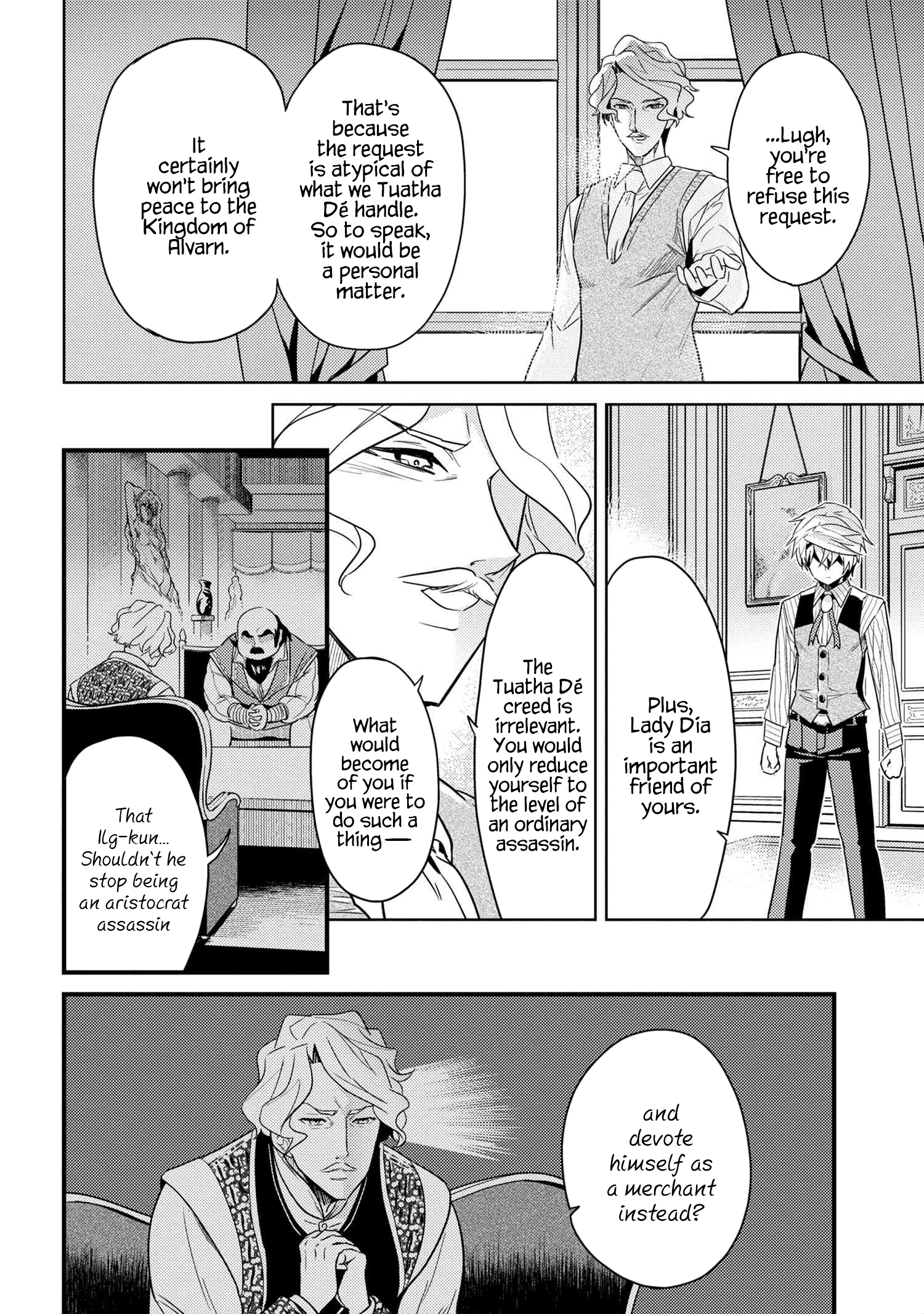 Manga The World's Best Assassin, Reincarnated in a Different World as an Aristocrat - Chapter 7.2 Page 5