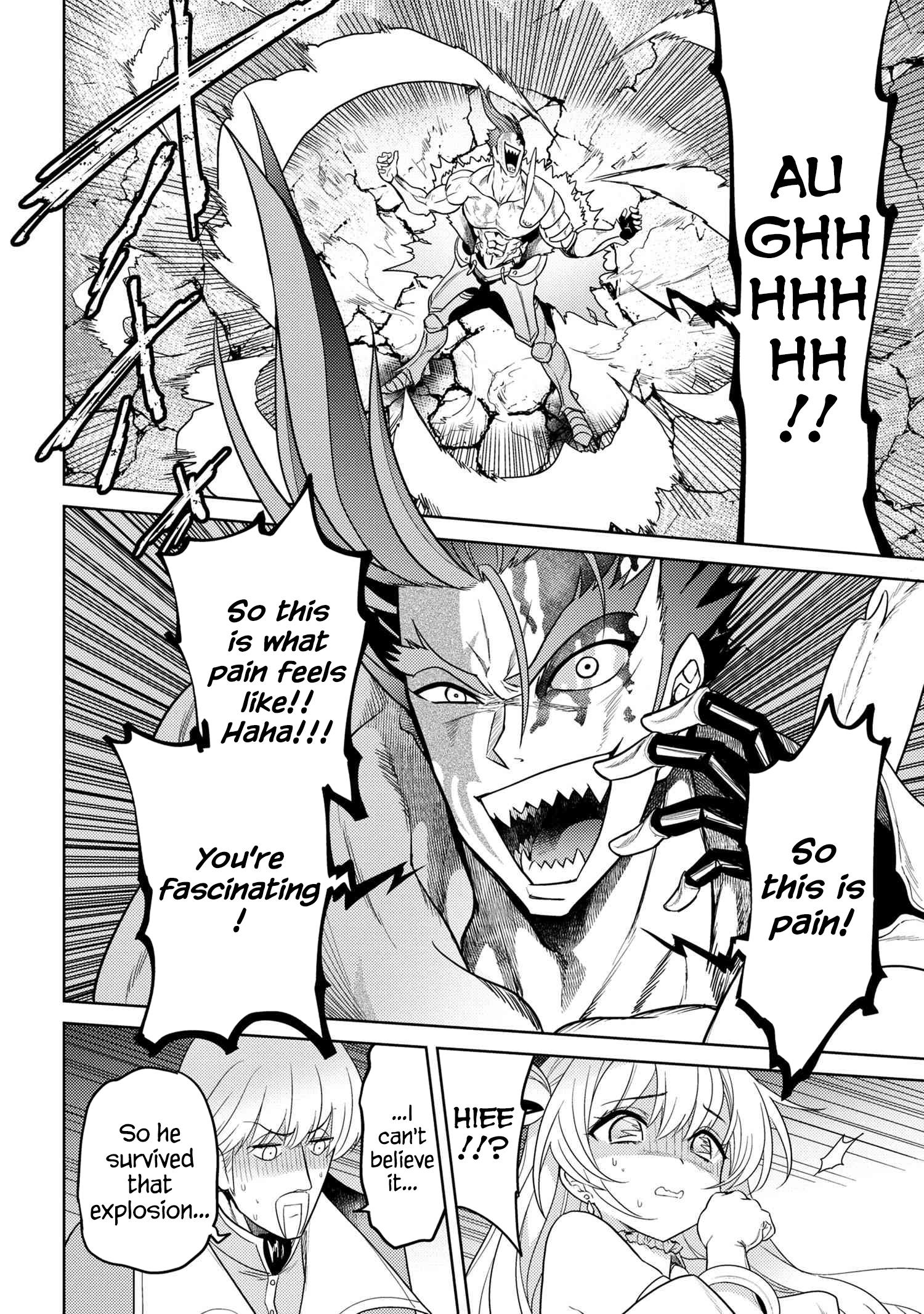 Manga The World's Best Assassin, Reincarnated in a Different World as an Aristocrat - Chapter 8.2 Page 16