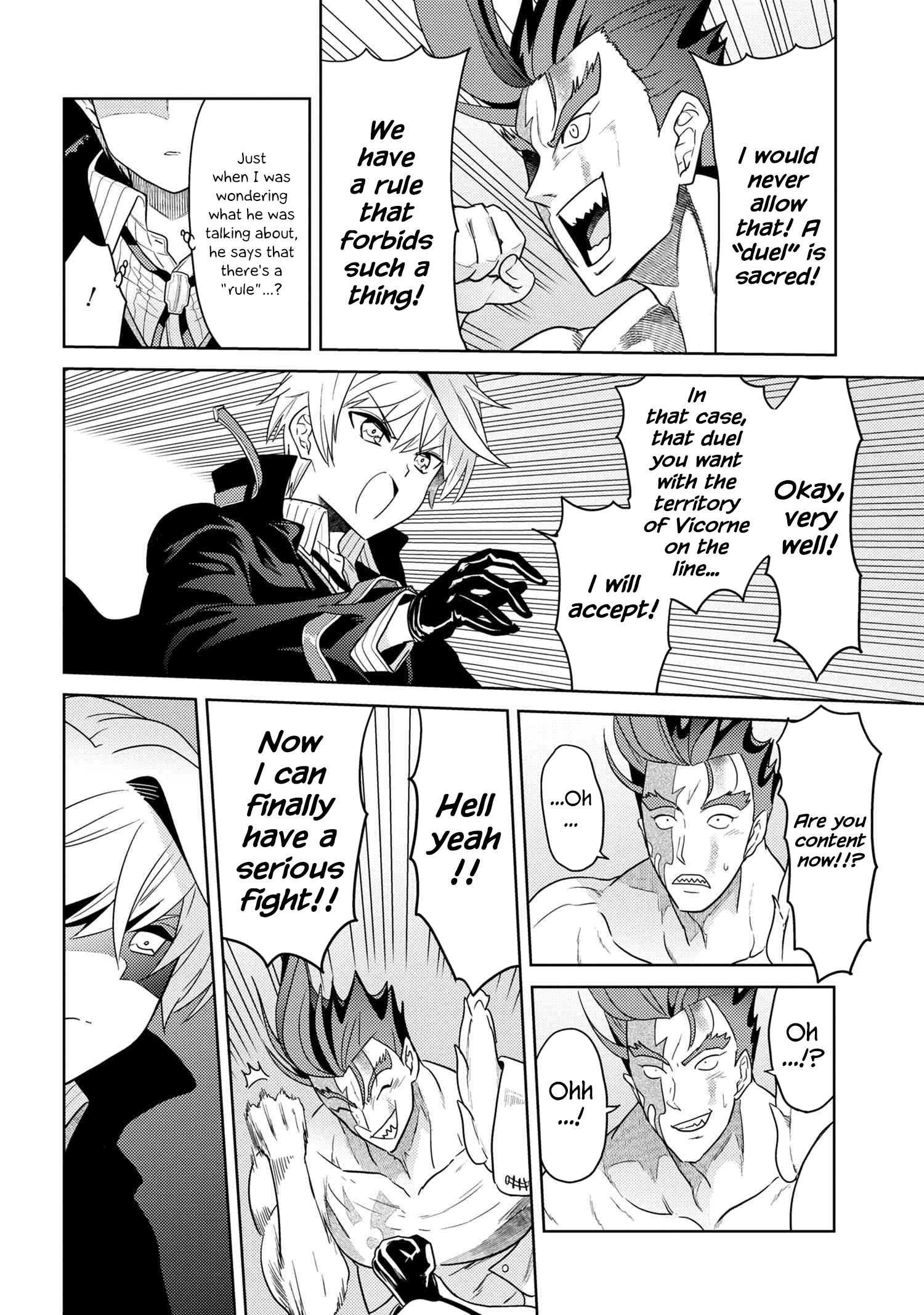 Manga The World's Best Assassin, Reincarnated in a Different World as an Aristocrat - Chapter 9 Page 2