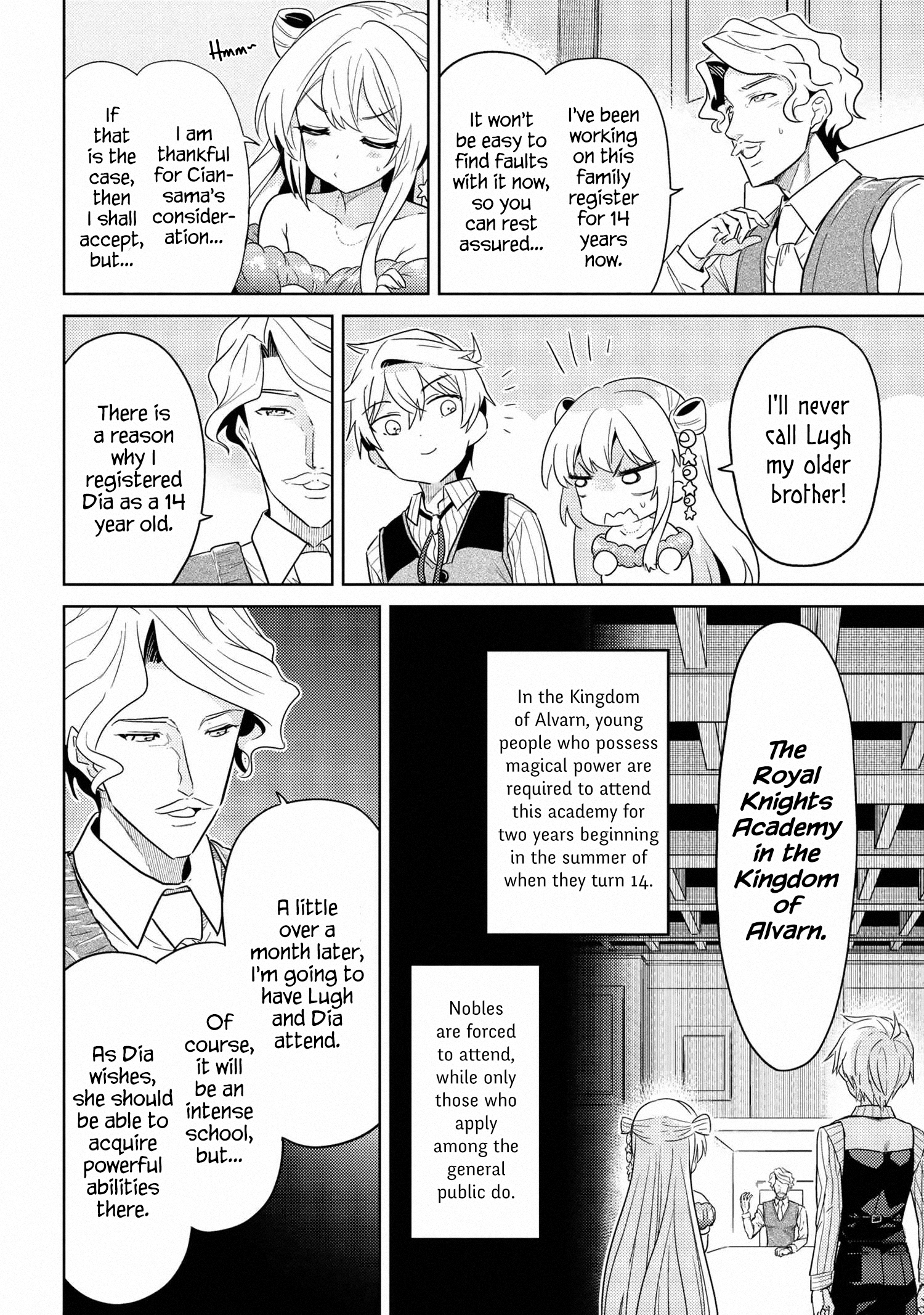 Manga The World's Best Assassin, Reincarnated in a Different World as an Aristocrat - Chapter 10 Page 16