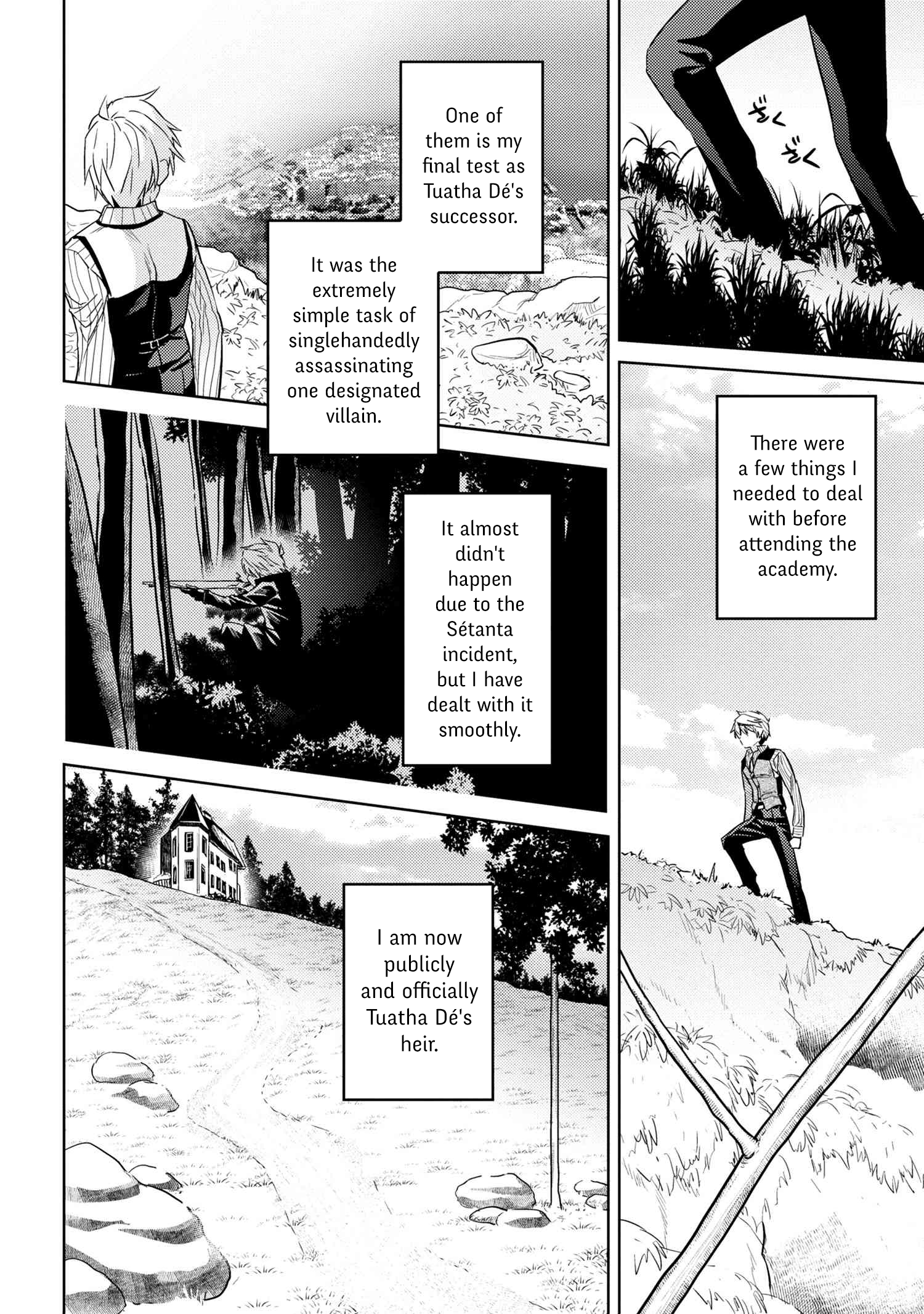 Manga The World's Best Assassin, Reincarnated in a Different World as an Aristocrat - Chapter 10 Page 26