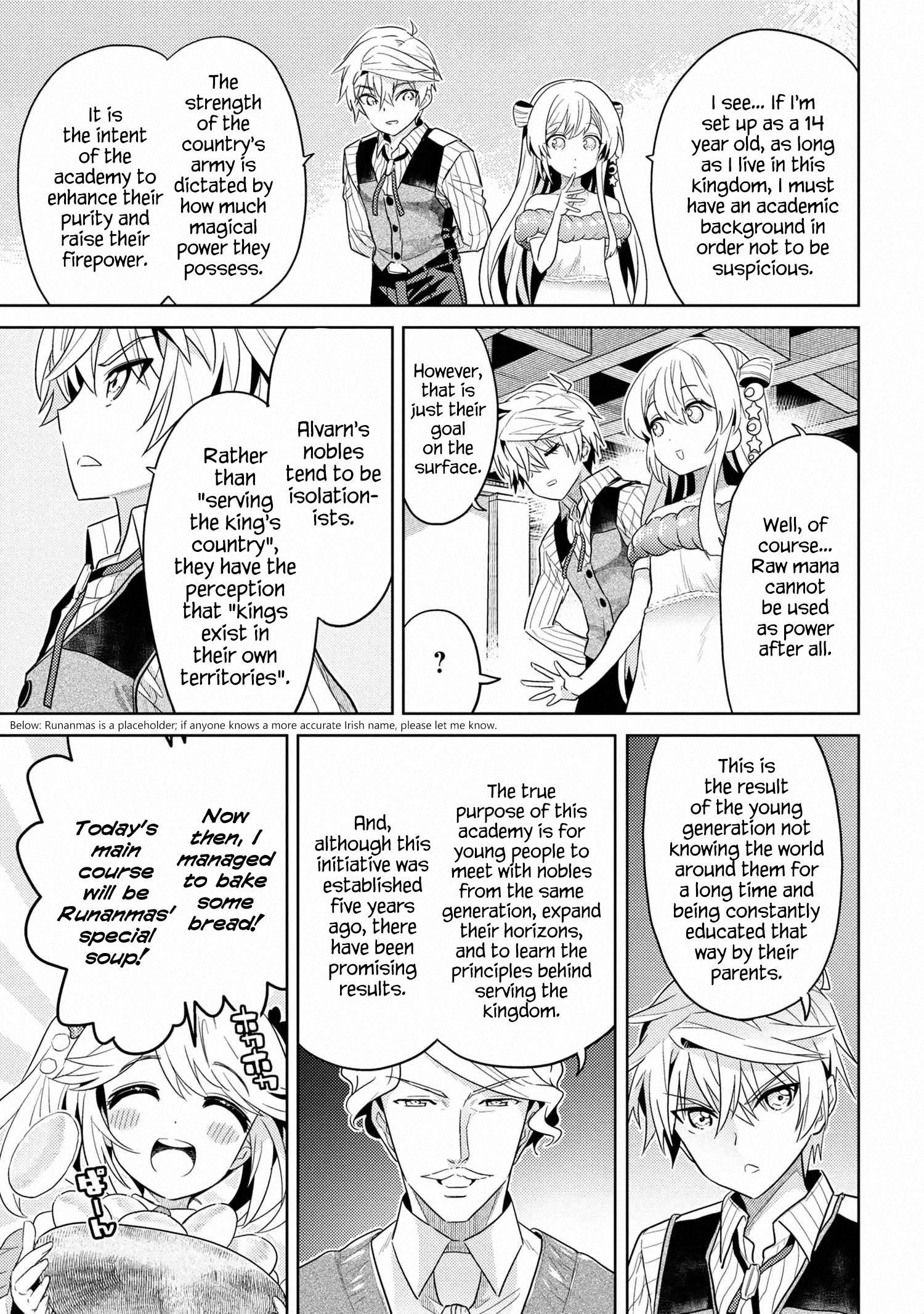 Manga The World's Best Assassin, Reincarnated in a Different World as an Aristocrat - Chapter 10 Page 17