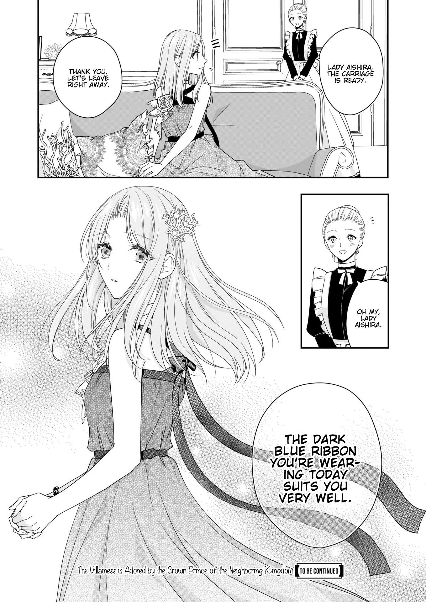 Manga The Villainess Is Adored by the Crown Prince of the Neighboring Kingdom - Chapter 23 Page 25