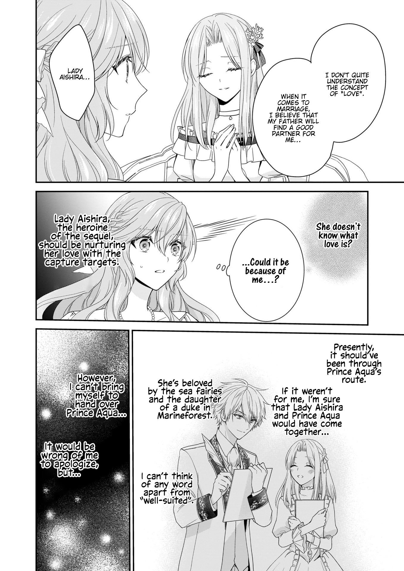 Manga The Villainess Is Adored by the Crown Prince of the Neighboring Kingdom - Chapter 23 Page 13
