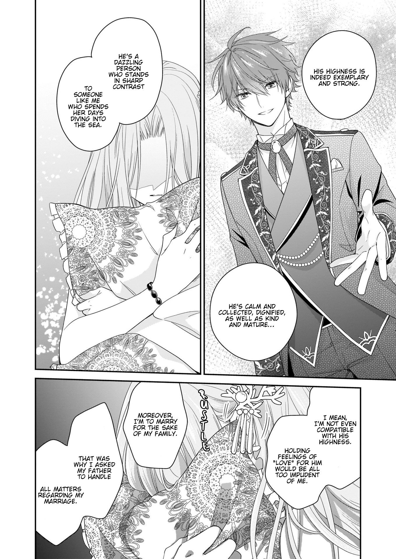 Manga The Villainess Is Adored by the Crown Prince of the Neighboring Kingdom - Chapter 23 Page 23