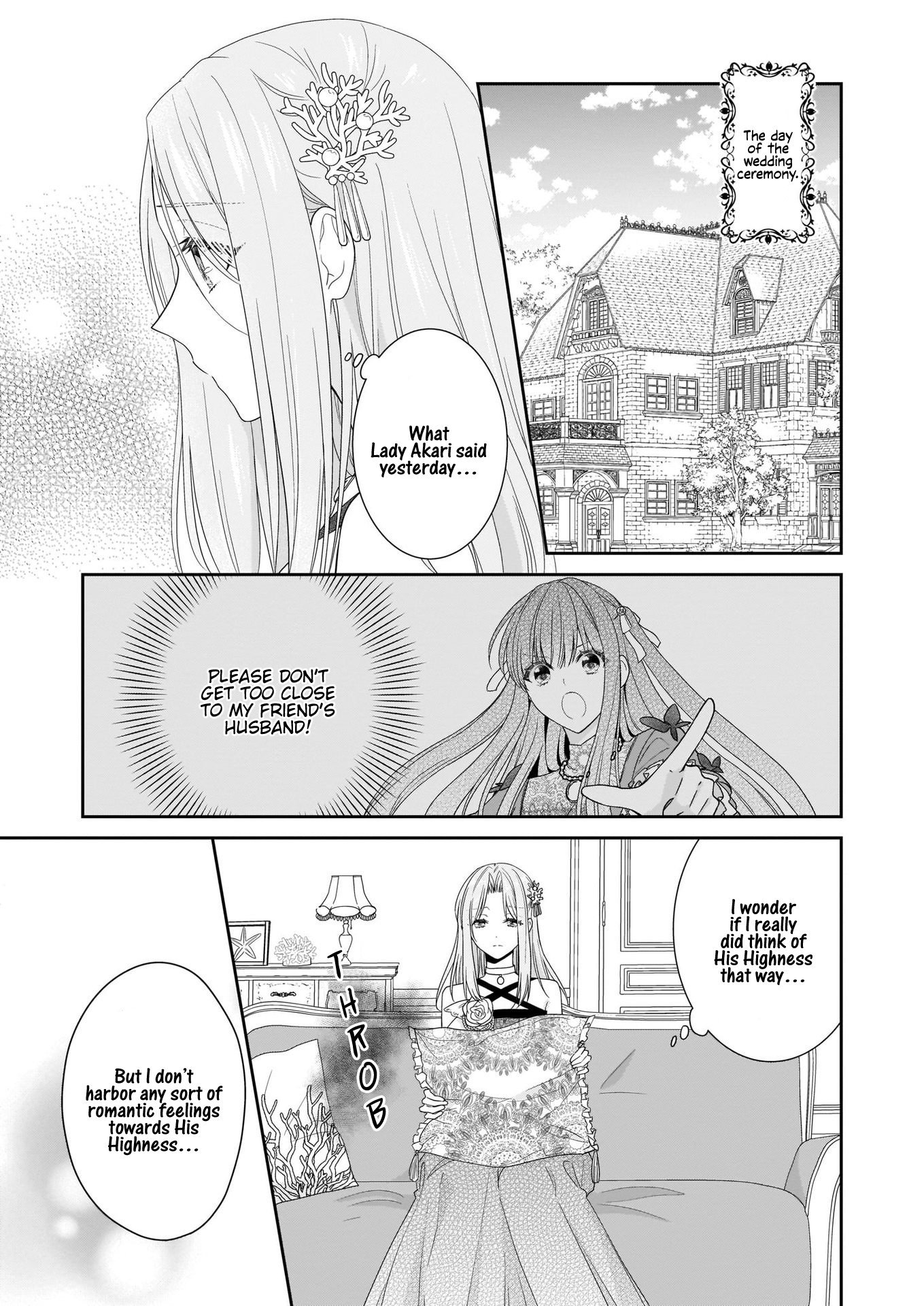 Manga The Villainess Is Adored by the Crown Prince of the Neighboring Kingdom - Chapter 23 Page 22