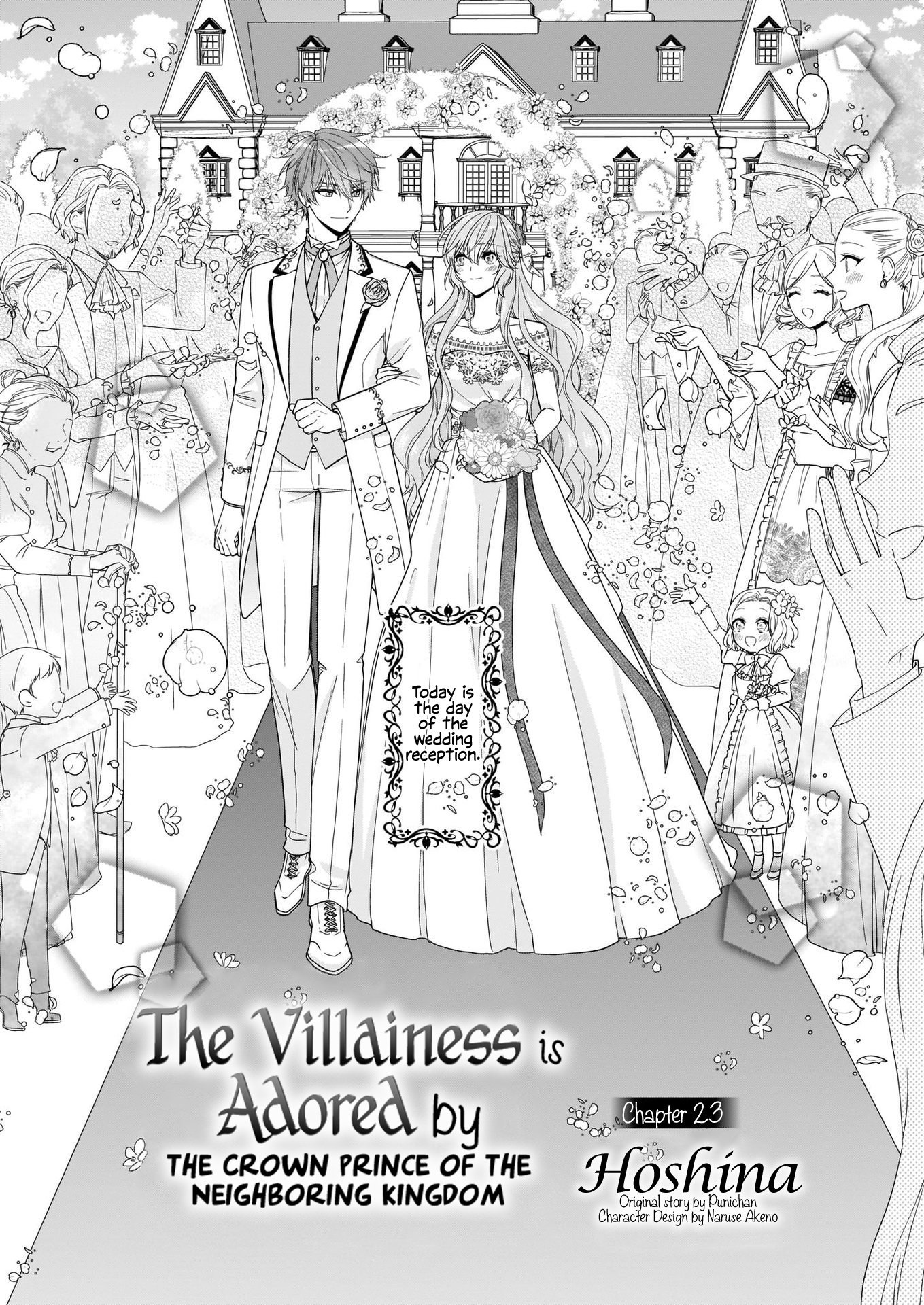 Manga The Villainess Is Adored by the Crown Prince of the Neighboring Kingdom - Chapter 23 Page 2