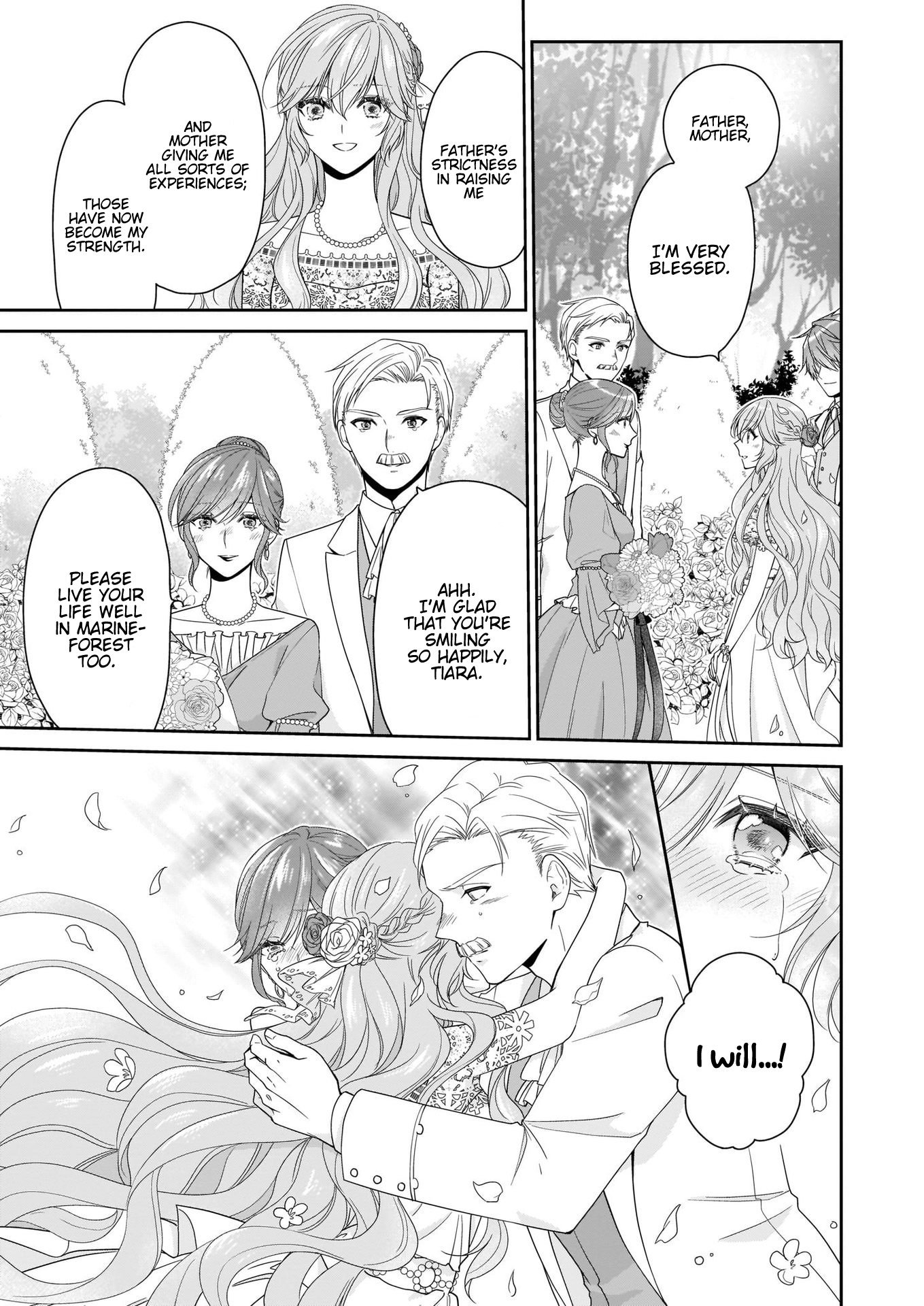 Manga The Villainess Is Adored by the Crown Prince of the Neighboring Kingdom - Chapter 23 Page 4