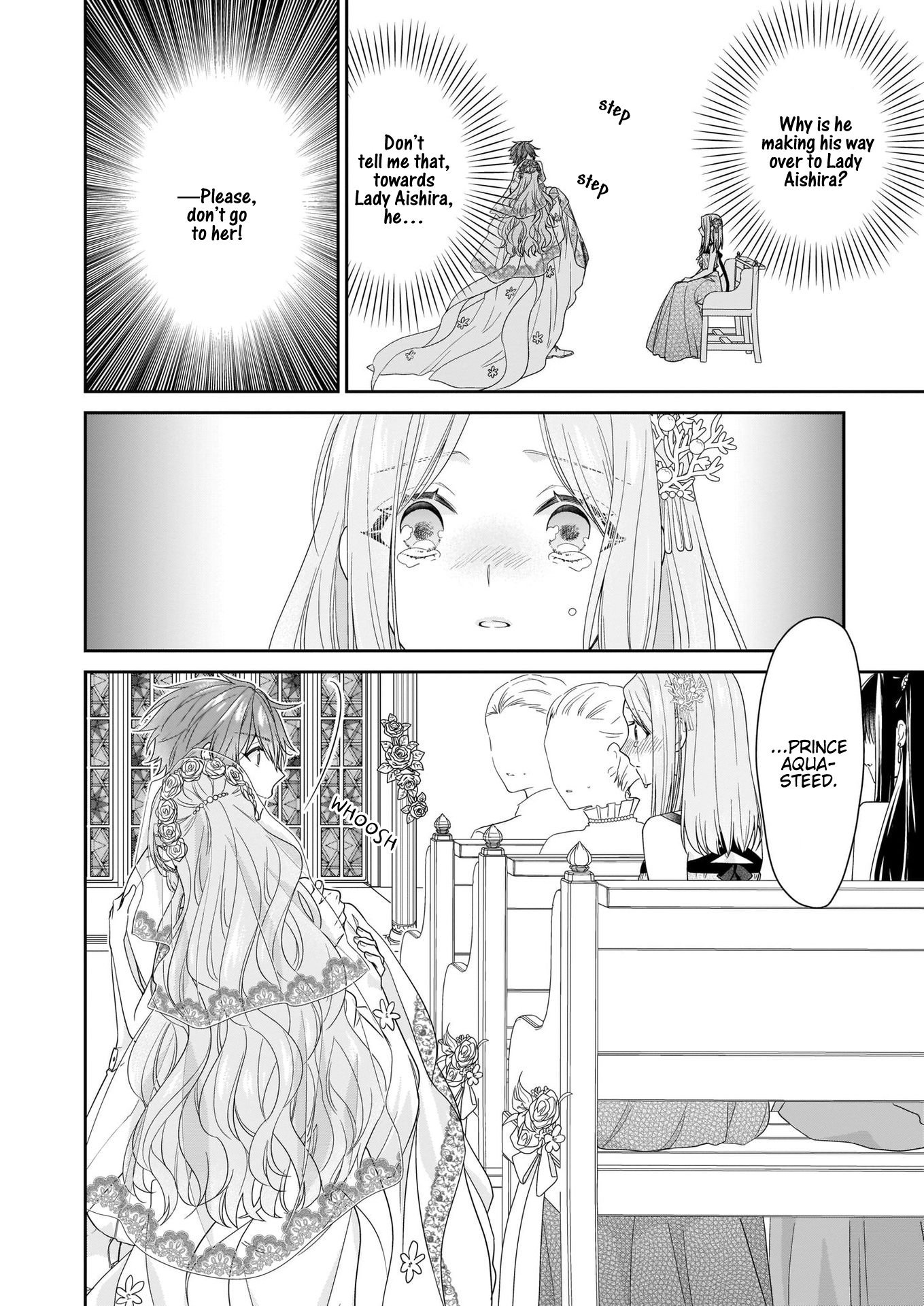 Manga The Villainess Is Adored by the Crown Prince of the Neighboring Kingdom - Chapter 24 Page 16