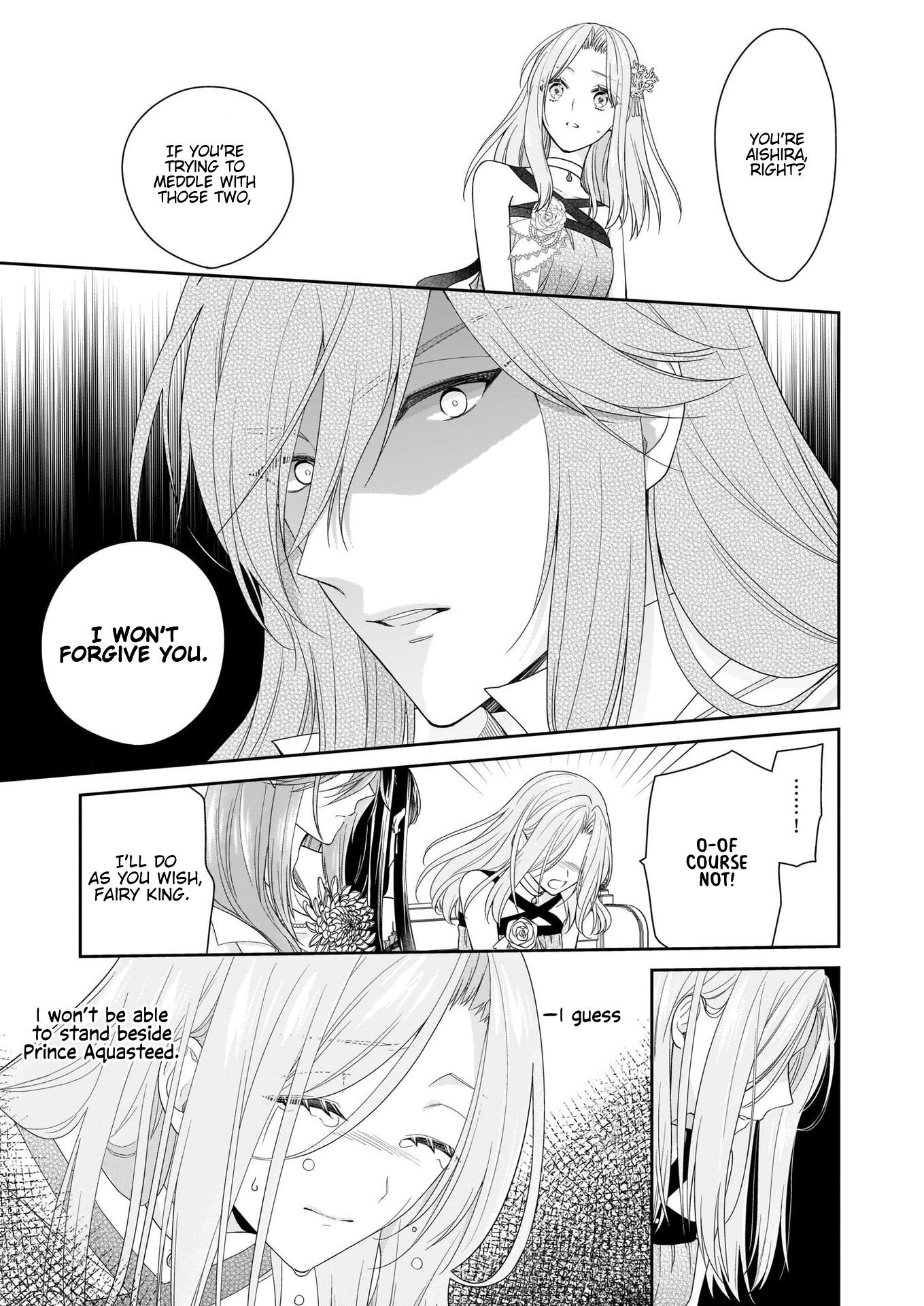 Manga The Villainess Is Adored by the Crown Prince of the Neighboring Kingdom - Chapter 24 Page 12