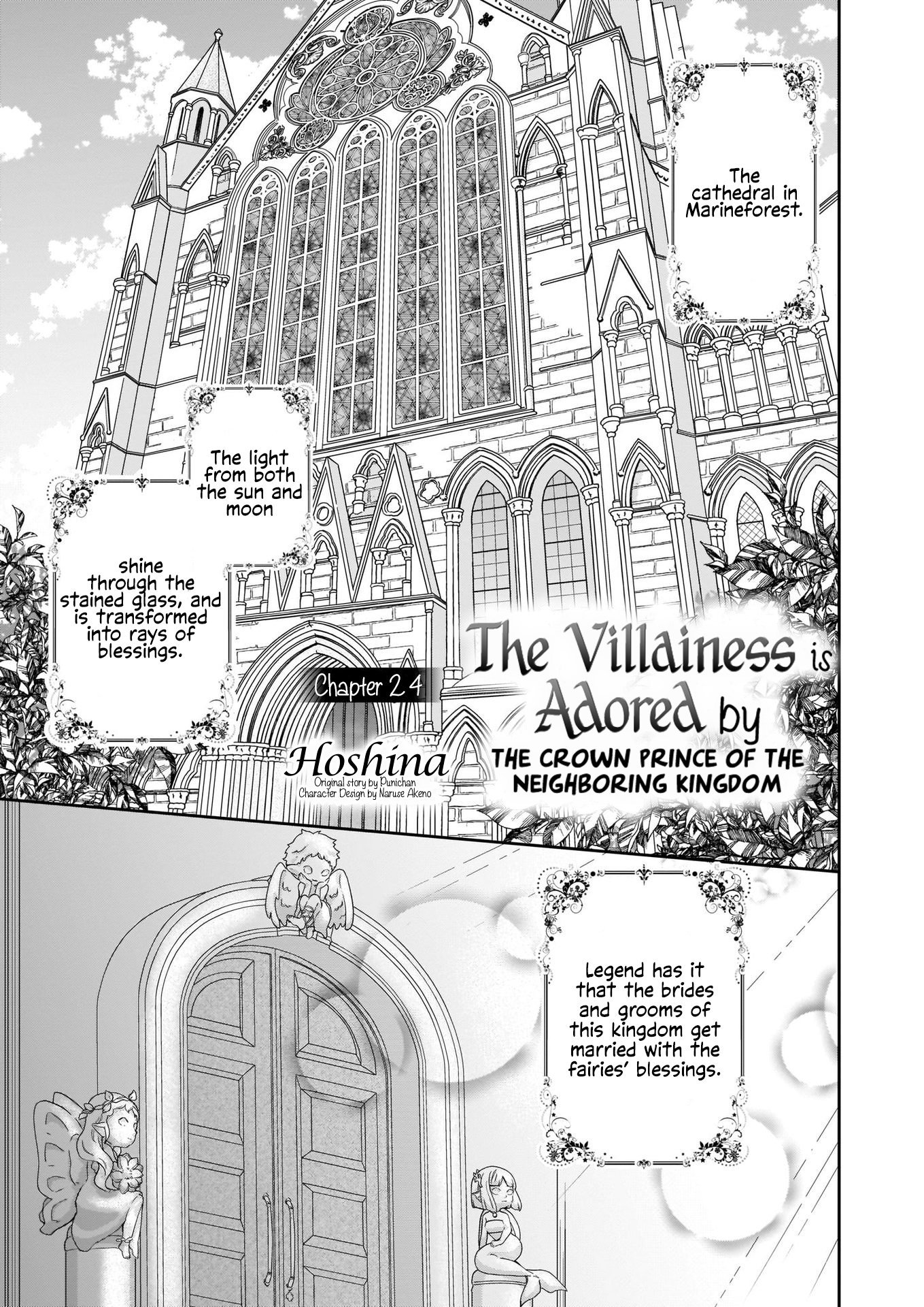 Manga The Villainess Is Adored by the Crown Prince of the Neighboring Kingdom - Chapter 24 Page 2