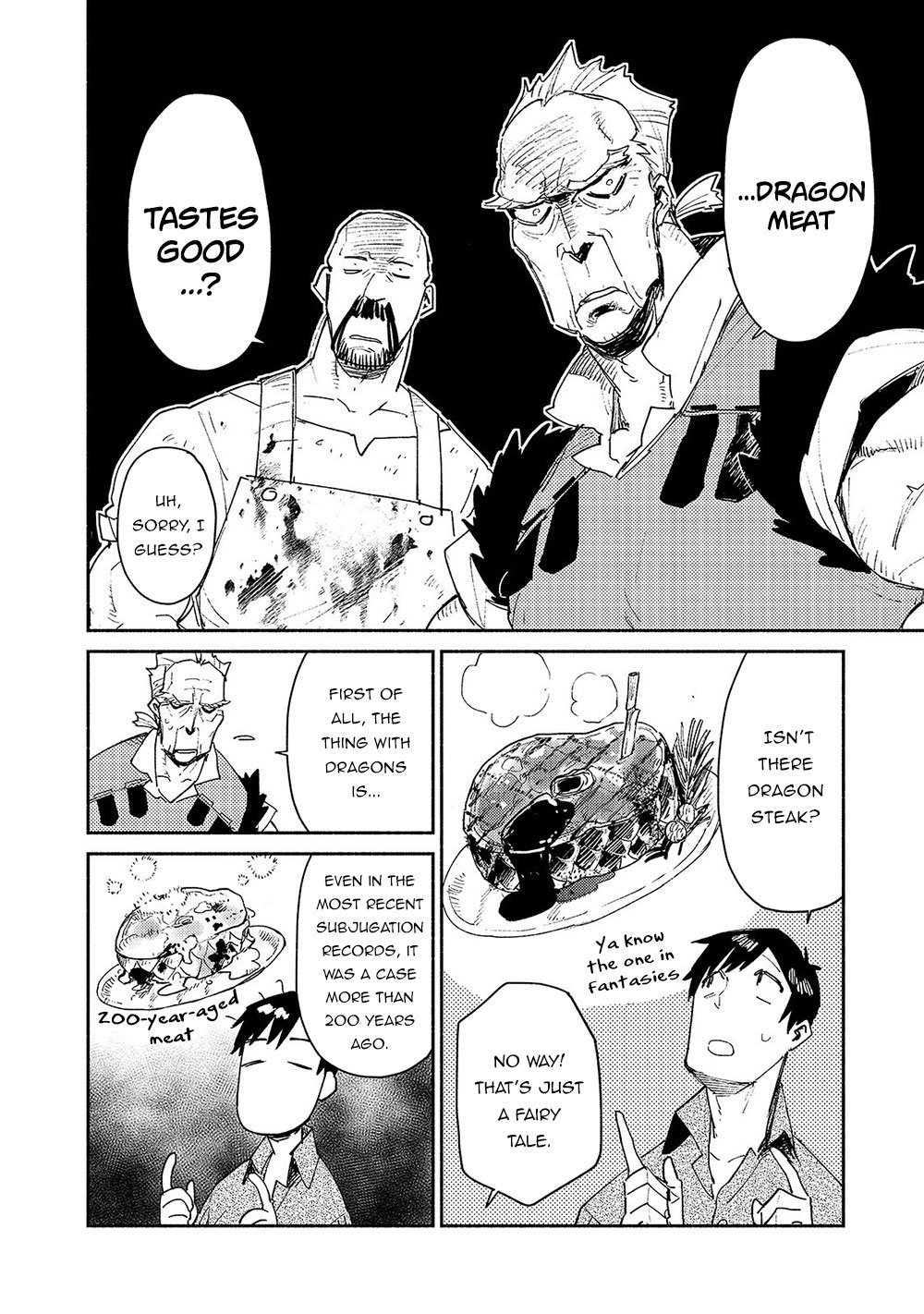 Manga Regarding the Display of an Outrageous Skill Which Has Incredible Powers - Chapter 33 Page 5