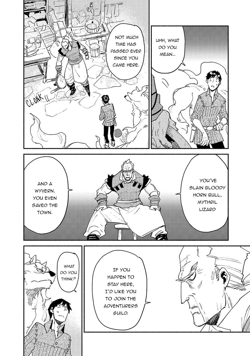 Manga Regarding the Display of an Outrageous Skill Which Has Incredible Powers - Chapter 33 Page 11