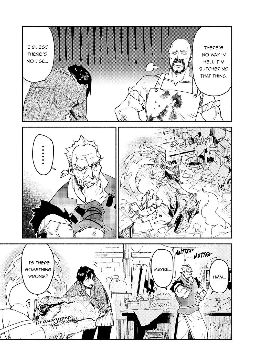 Manga Regarding the Display of an Outrageous Skill Which Has Incredible Powers - Chapter 33 Page 8