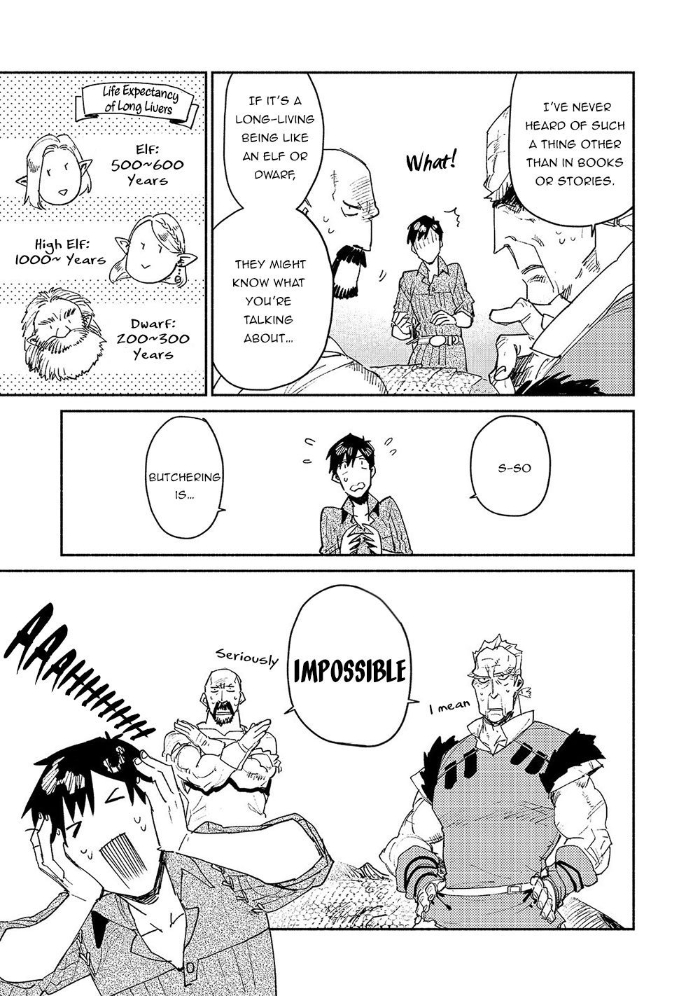 Manga Regarding the Display of an Outrageous Skill Which Has Incredible Powers - Chapter 33 Page 6