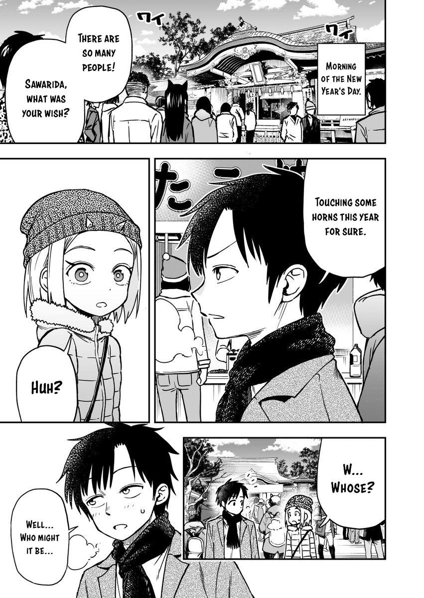 Manga Onizuka-chan and Sawarida-kun - Chapter 15 Page 1