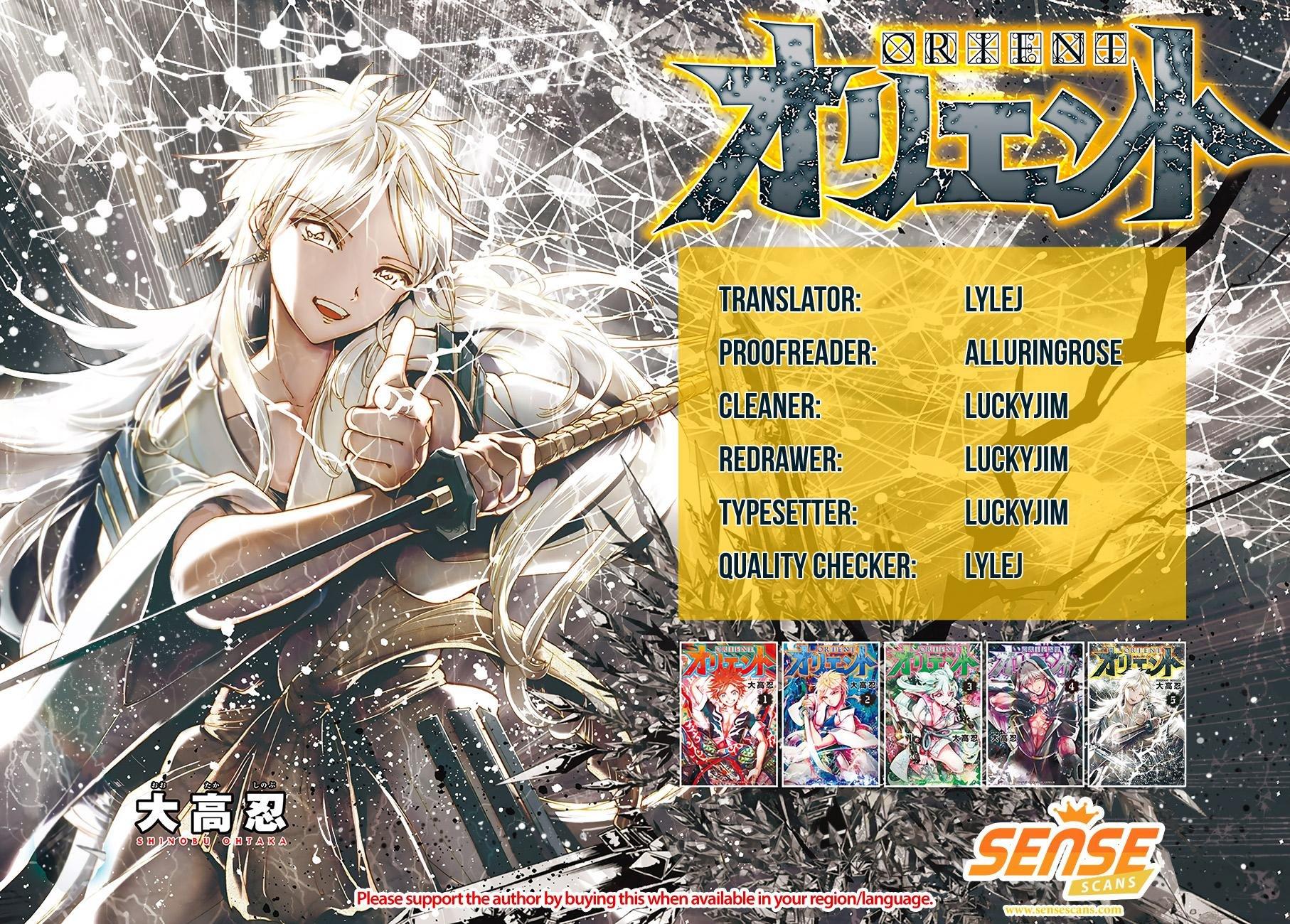 Manga Orient - Chapter 46 Page 1