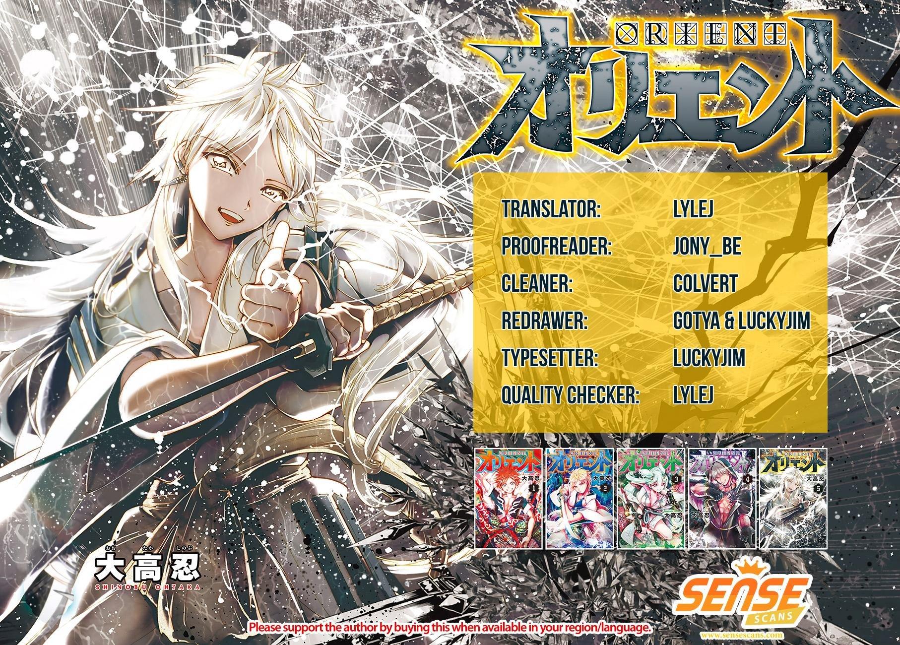 Manga Orient - Chapter 51 Page 1