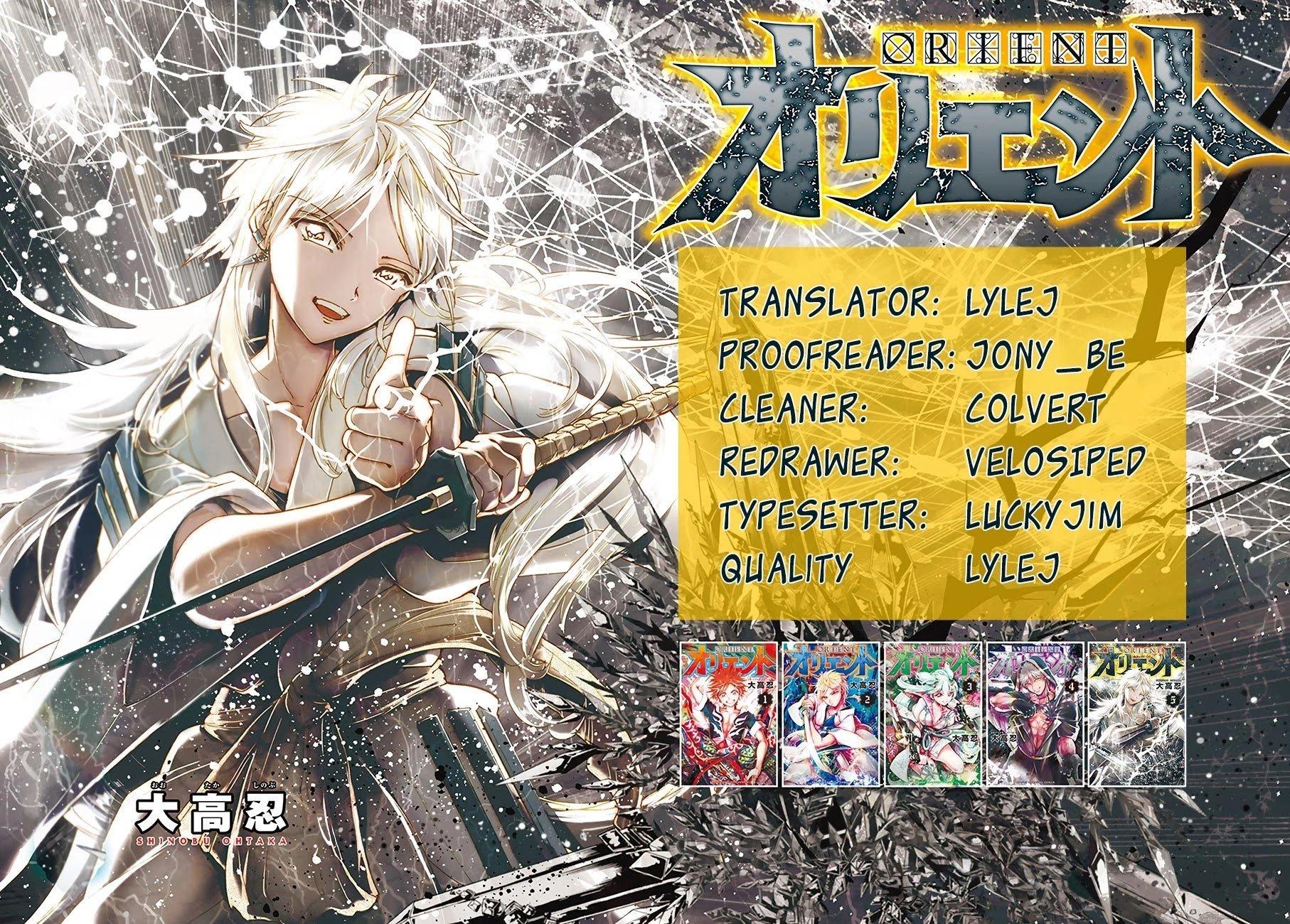 Manga Orient - Chapter 54 Page 1