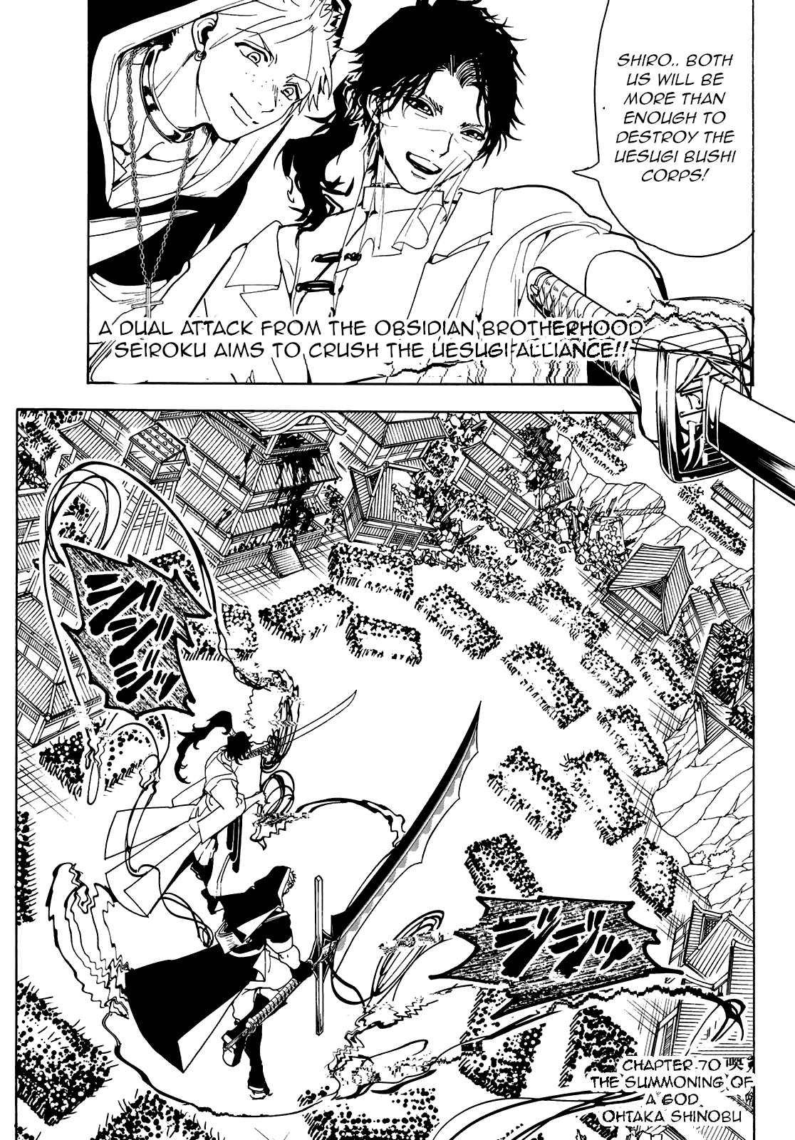 Manga Orient - Chapter 70 Page 1