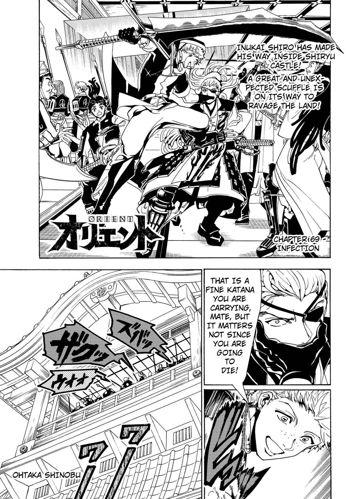 Manga Orient - Chapter 69 Page 1
