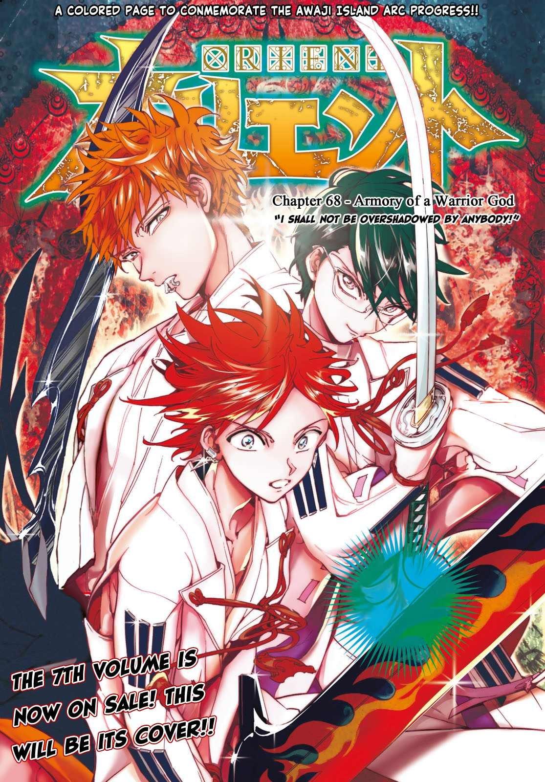 Manga Orient - Chapter 68 Page 1