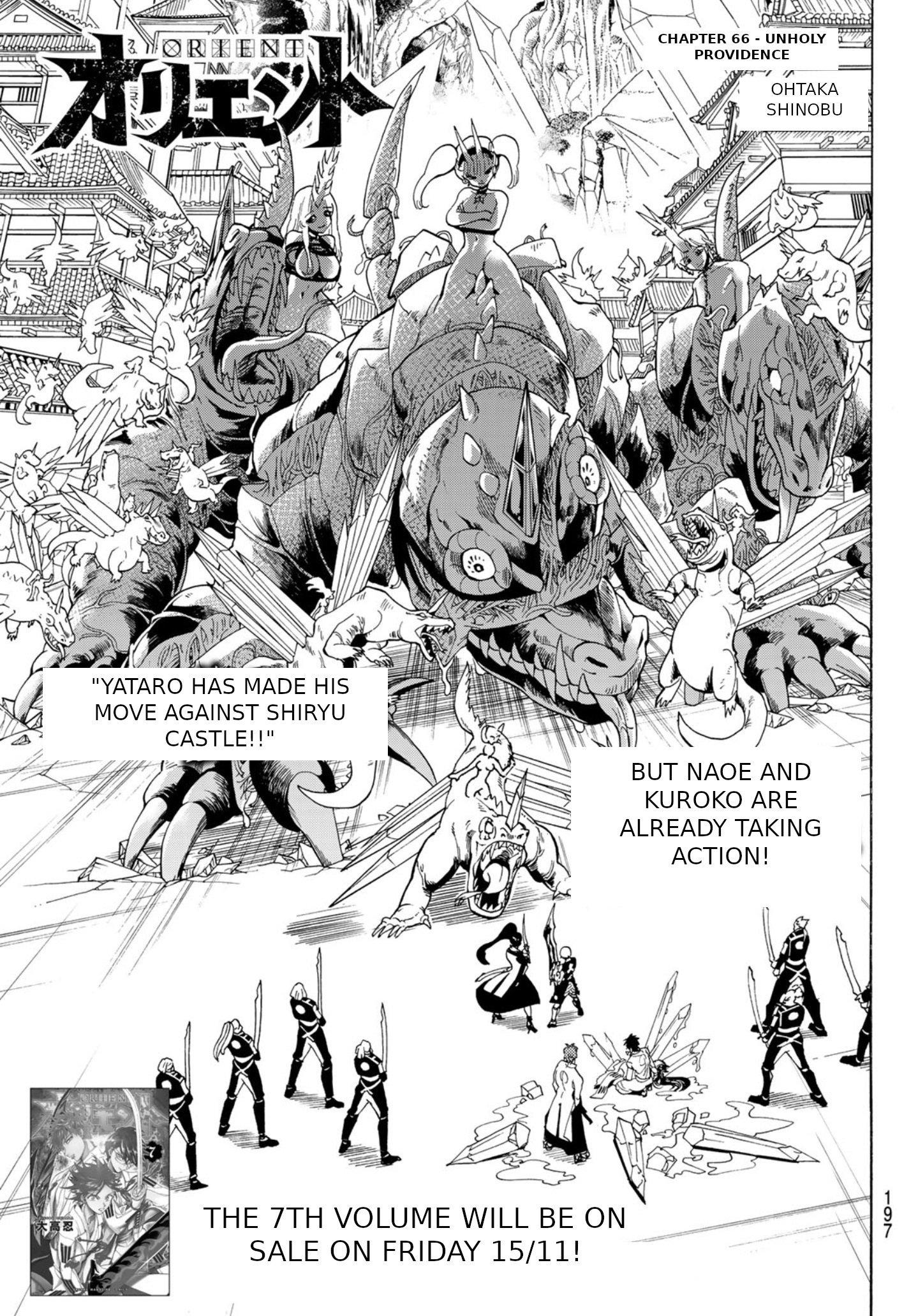 Manga Orient - Chapter 66 Page 1