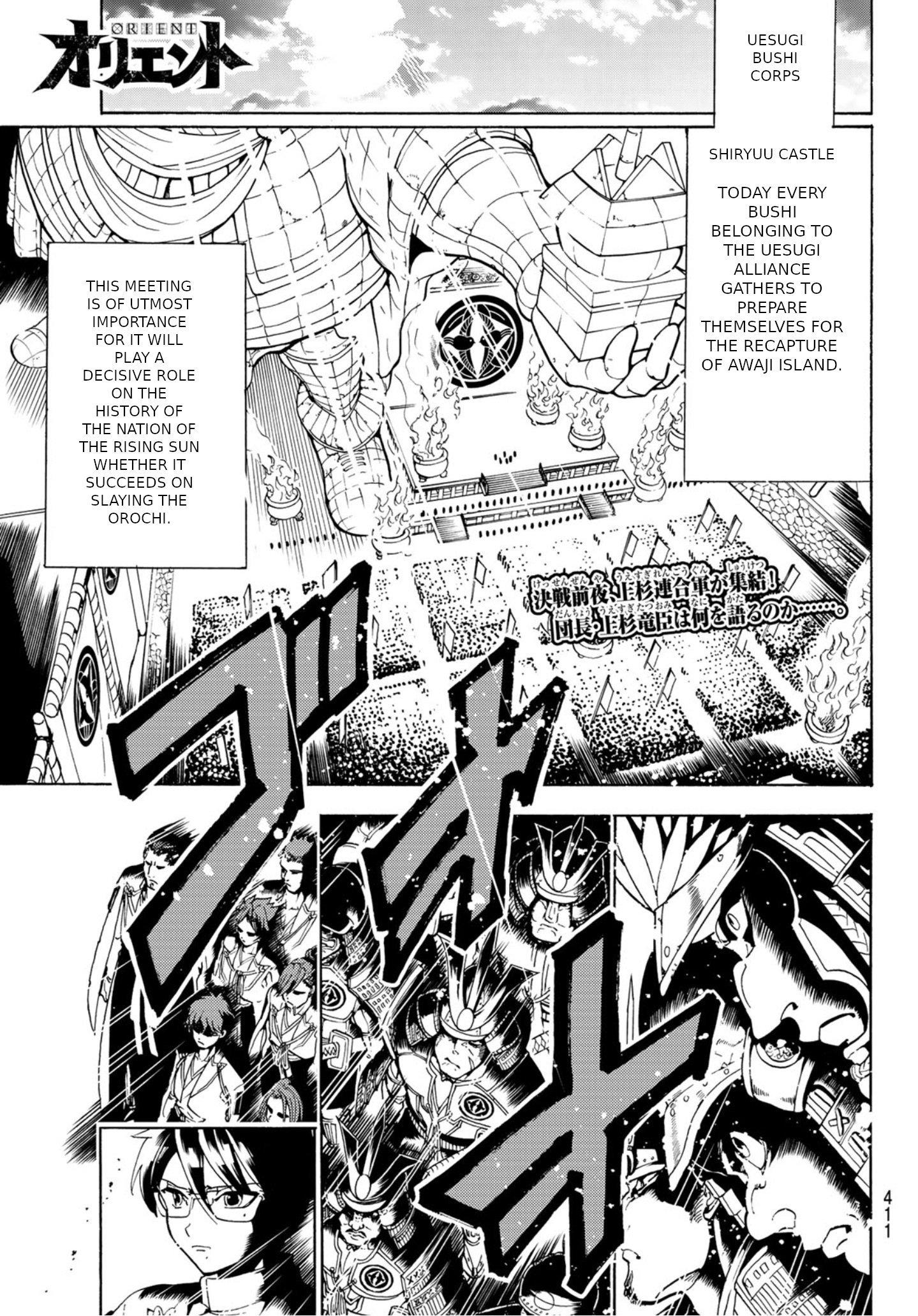 Manga Orient - Chapter 64 Page 1