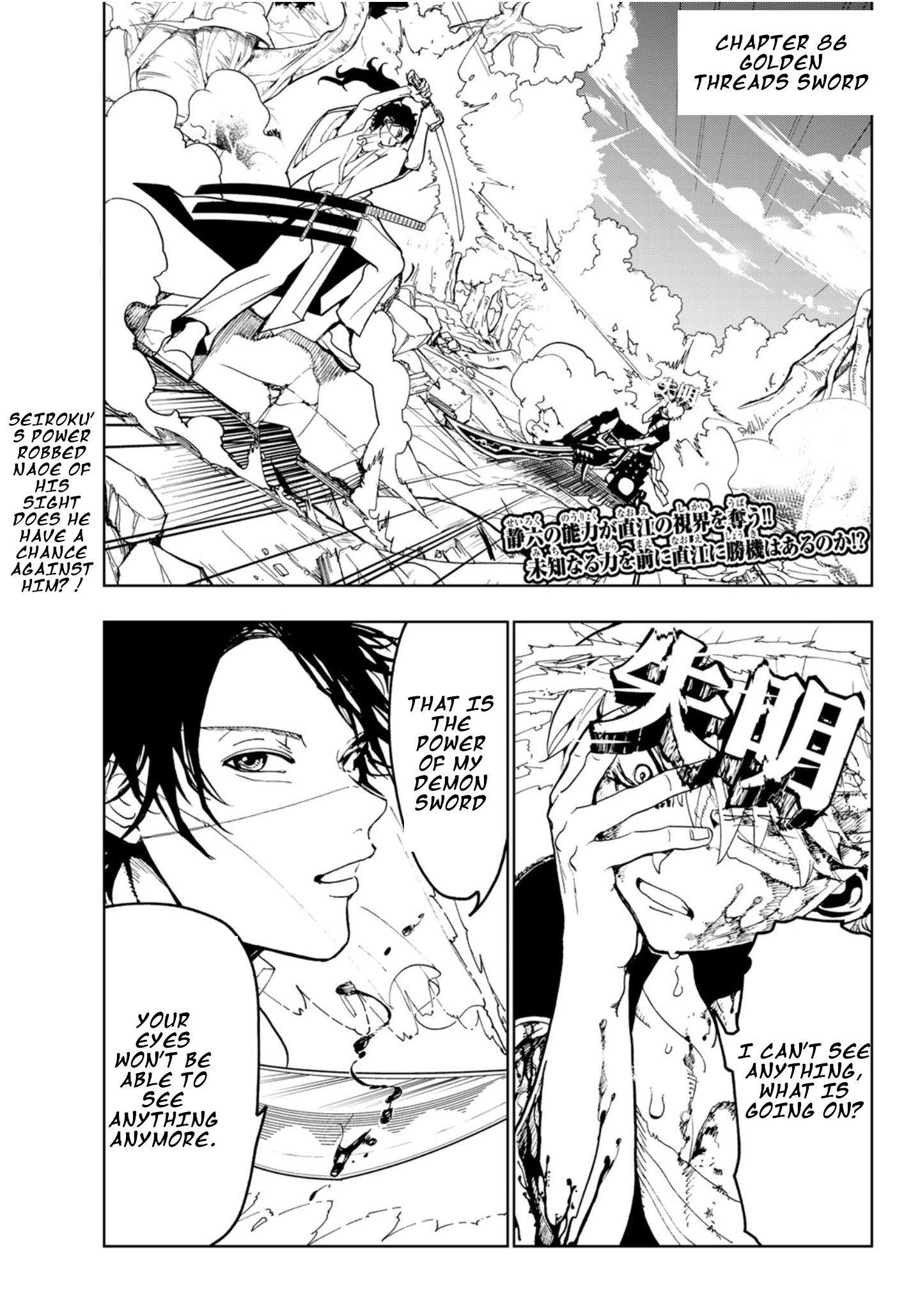 Manga Orient - Chapter 86 Page 1