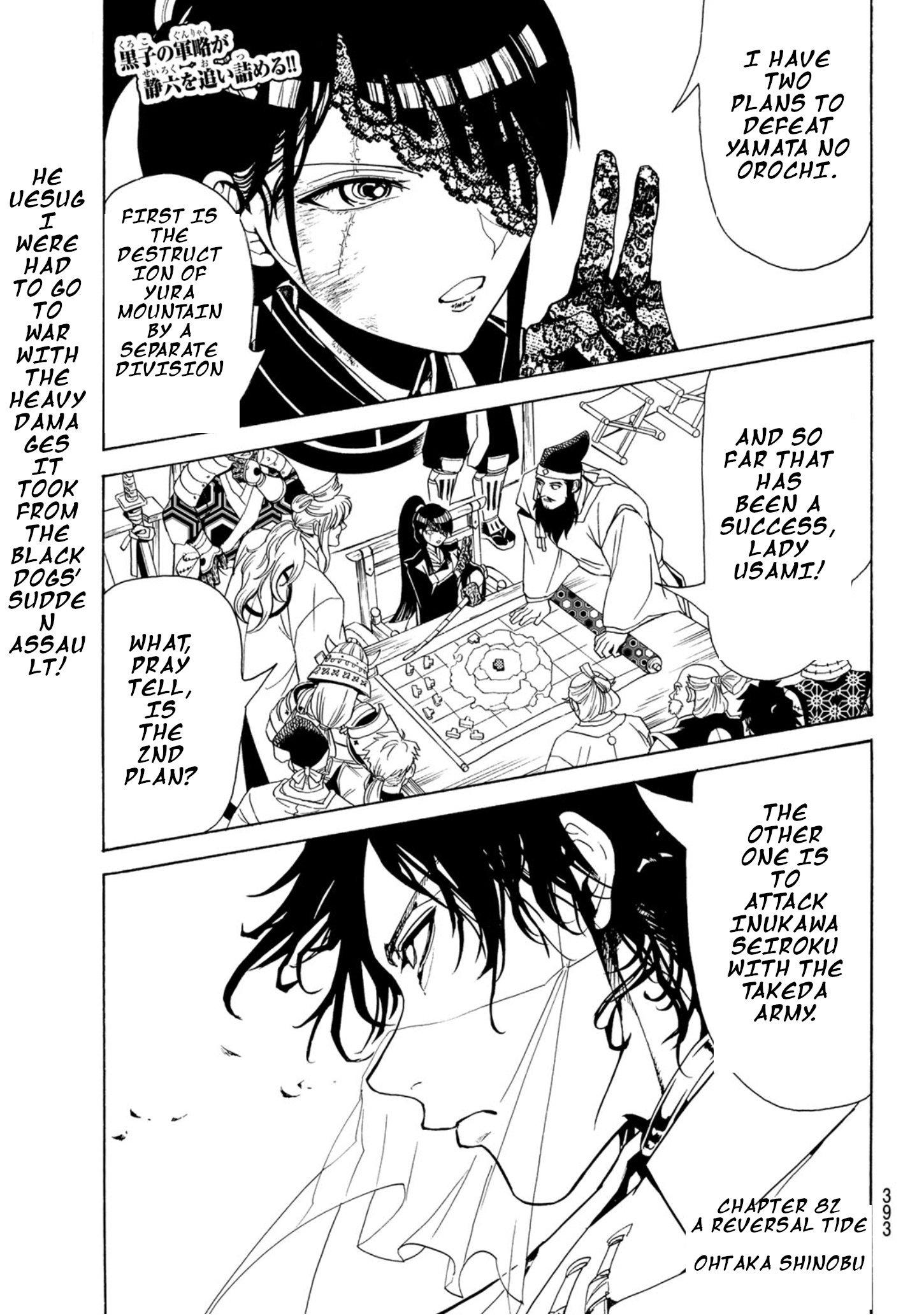 Manga Orient - Chapter 82 Page 1