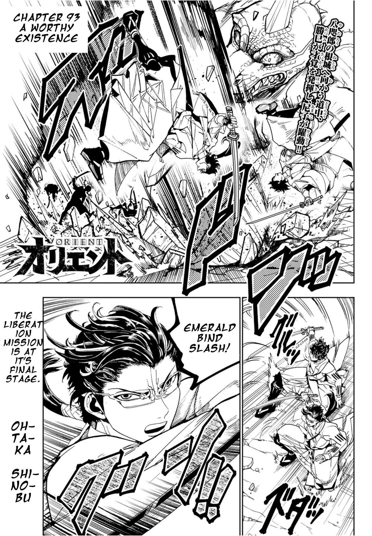 Manga Orient - Chapter 93 Page 1